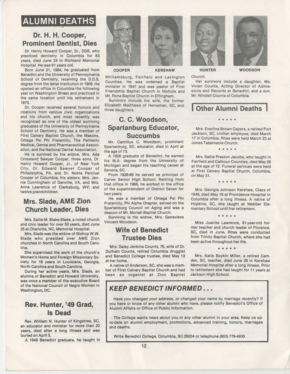 The Benedict Bulletin, September 1975, Page 12