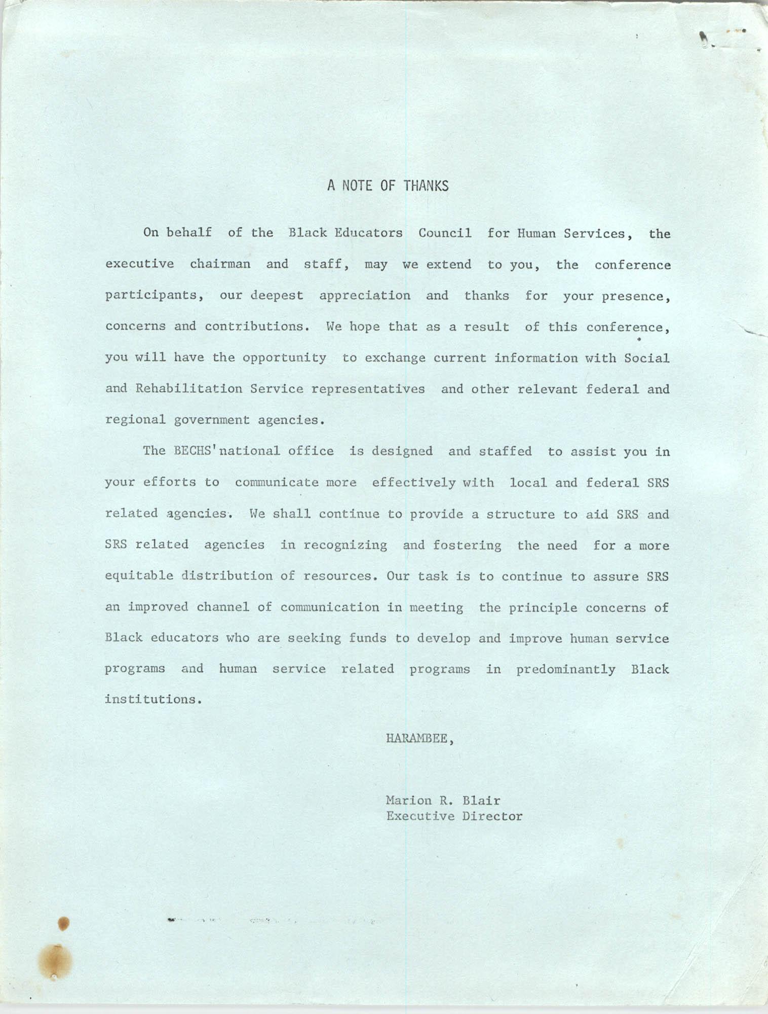 SHARE, Volume I, Number 8, April 1973, Cover Interior