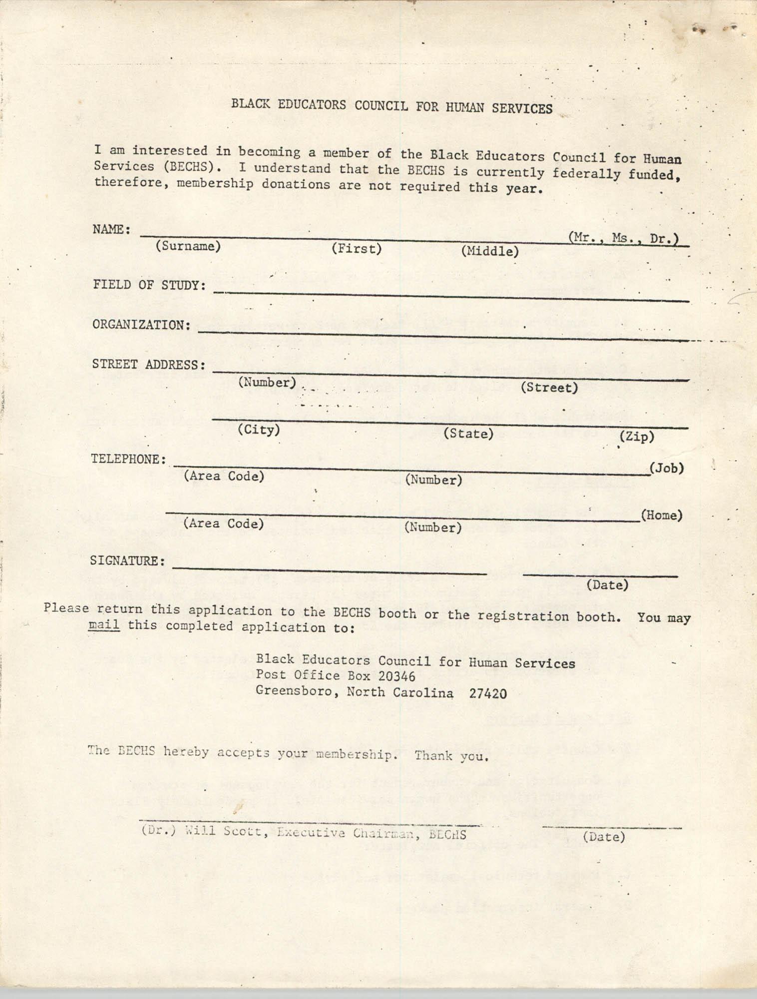 SHARE, Volume I, Number 8, April 1973, Page 42