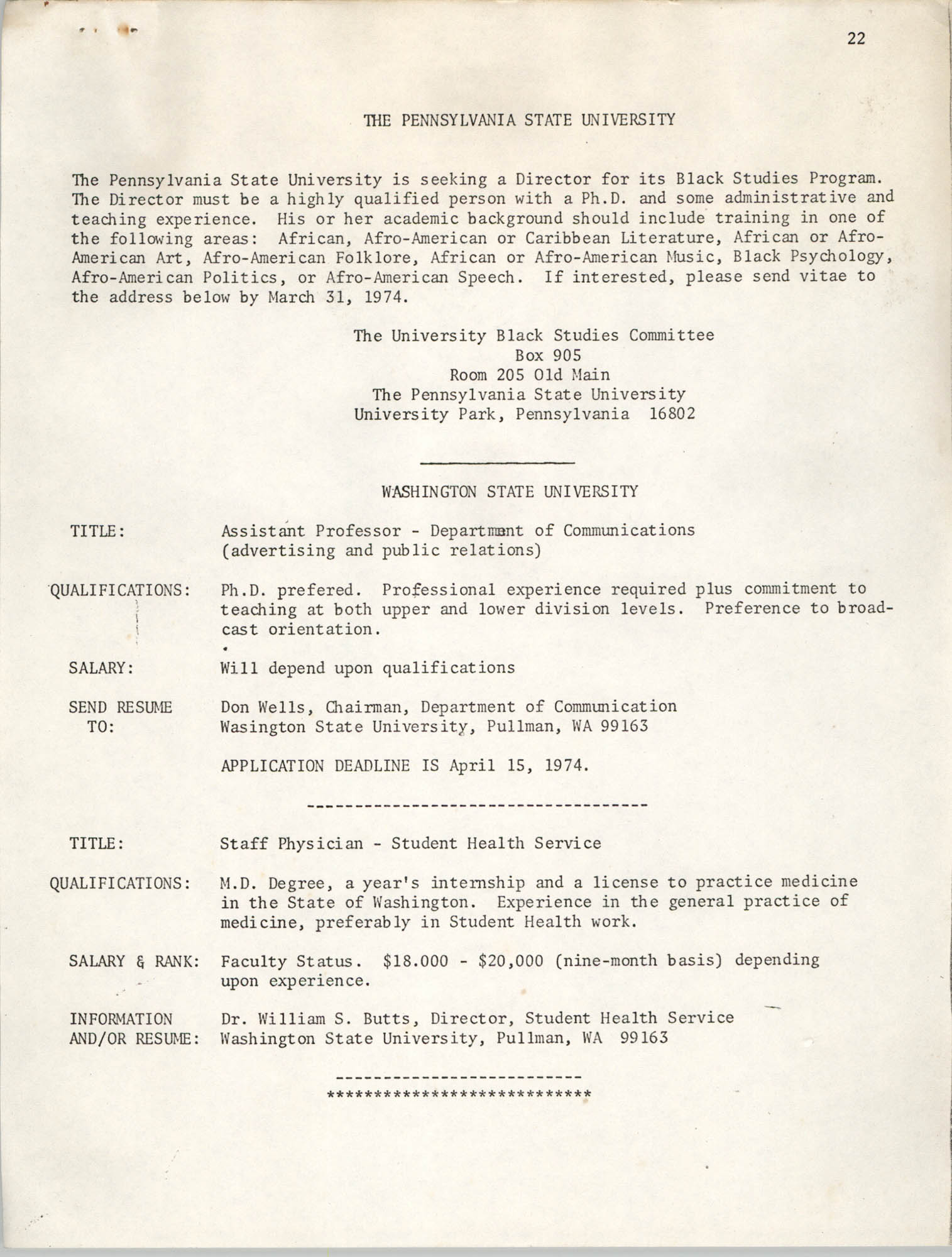 SHARE, Volume II, Number 3, March 1974, Page 22