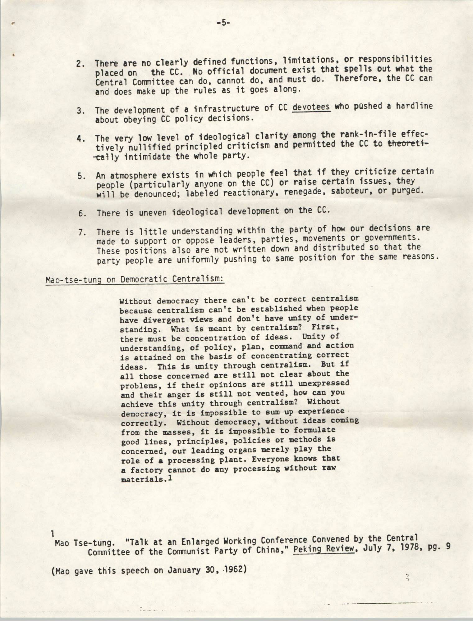 All African People's Revolutionary Party Memorandum, 1978, Page 5