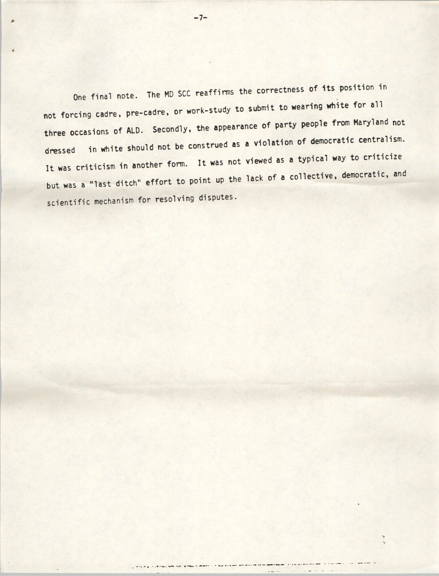 All African People's Revolutionary Party Memorandum, 1978, Page 7