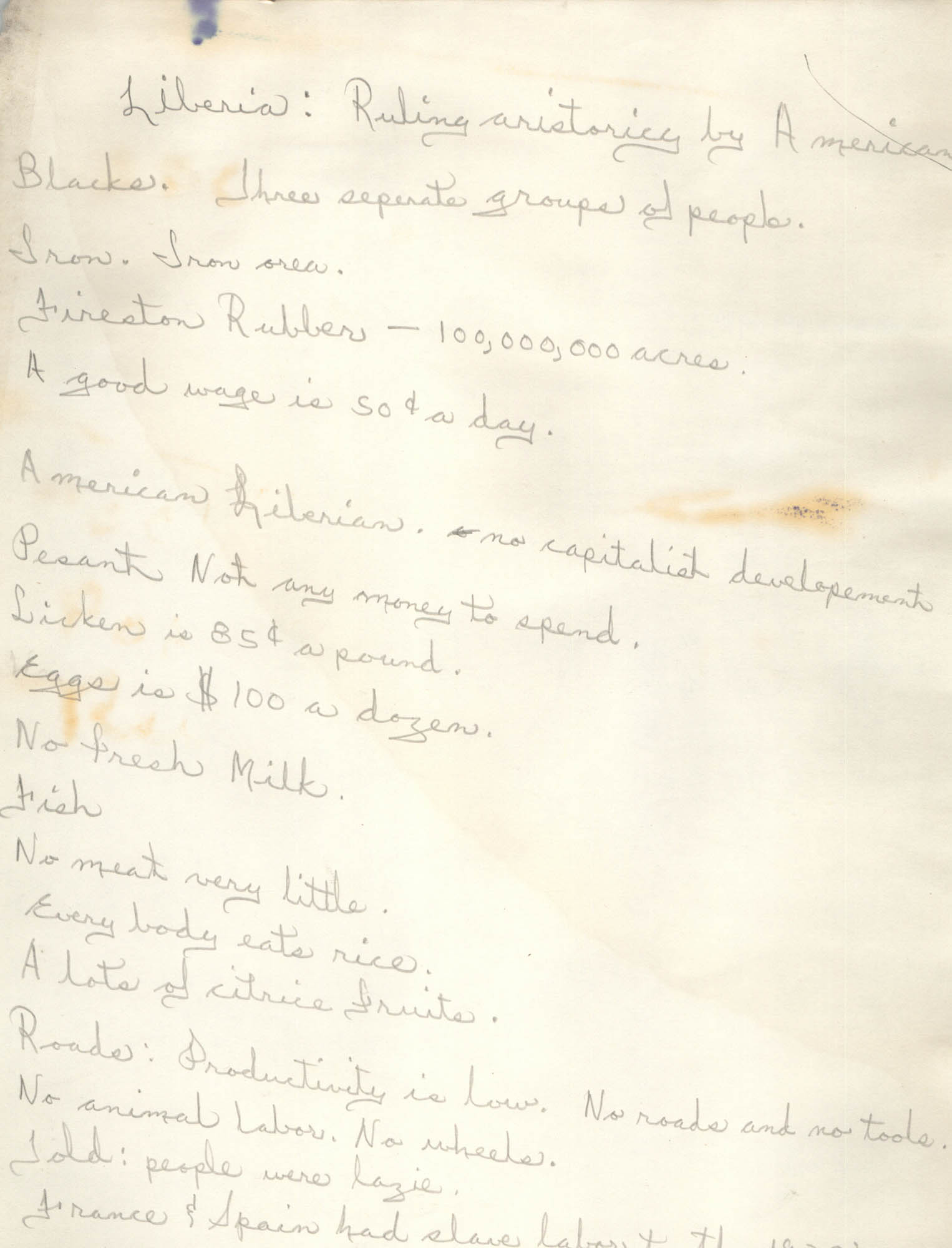 All African People's Revolutionary Party Handwritten Notes, Page 11