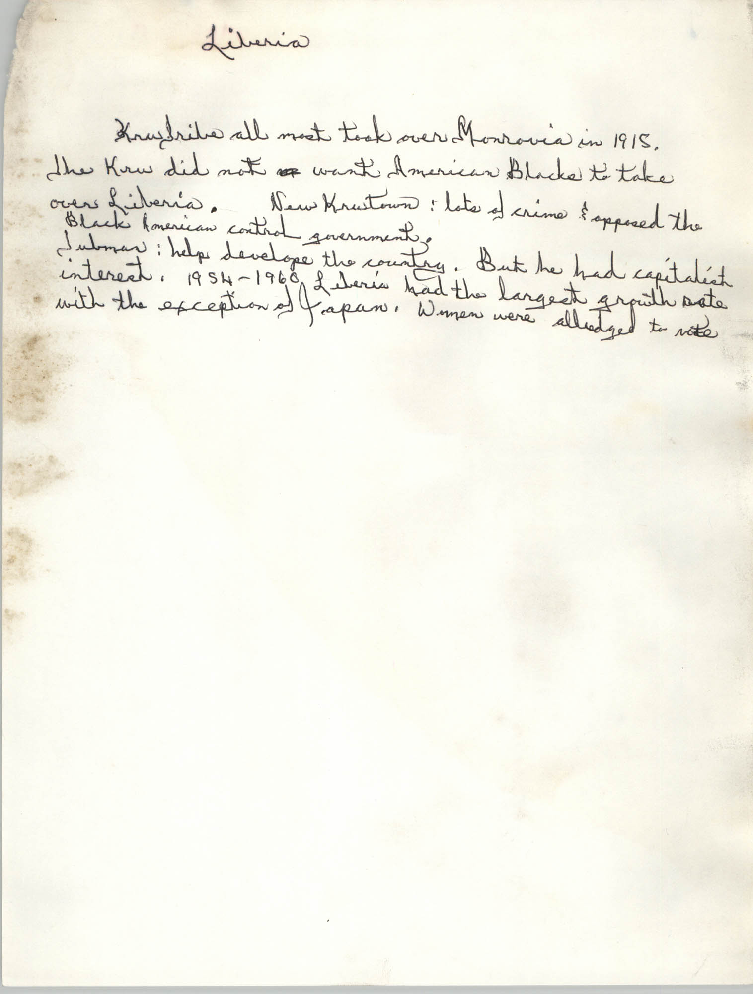 All African People's Revolutionary Party Handwritten Notes, Page 13