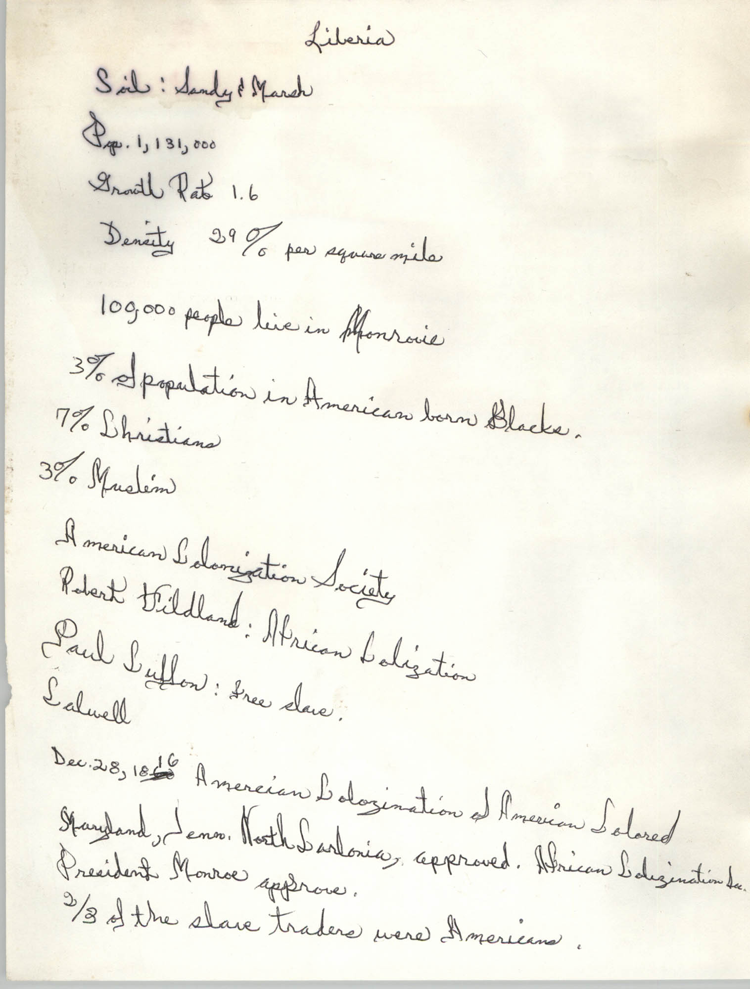 All African People's Revolutionary Party Handwritten Notes, Page 15