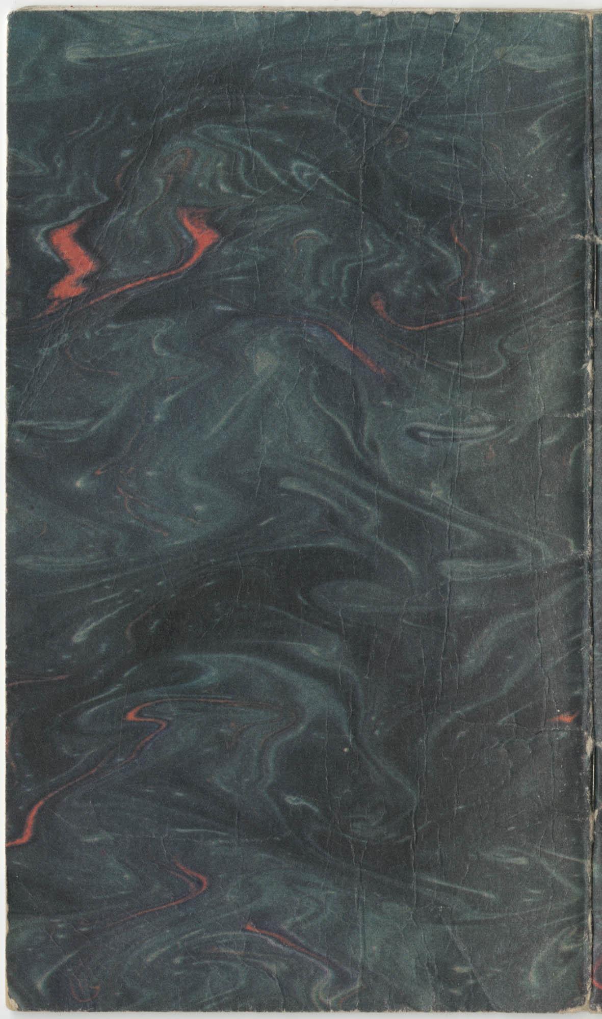 Bernice Robinson's 1973 Pocket Secretary, Back Cover