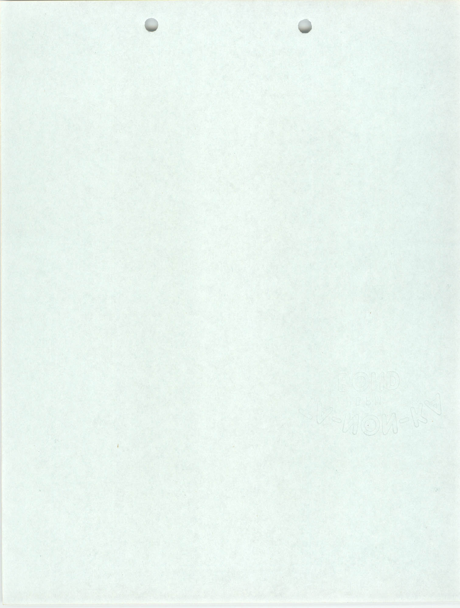 Blank Blue Page