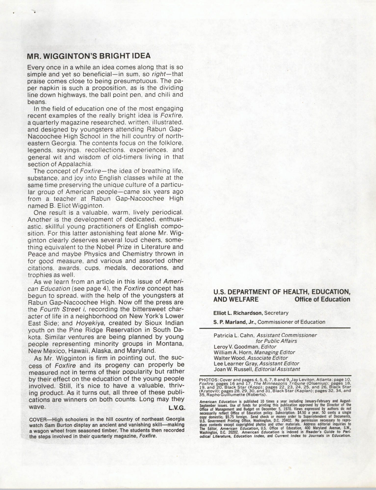 American Education, July 1972, Page 1