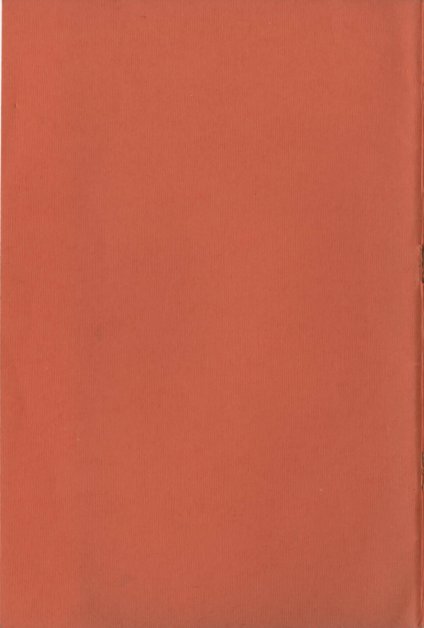 Southern Education Foundation, Annual Report 1971-1972, Back Cover Exterior
