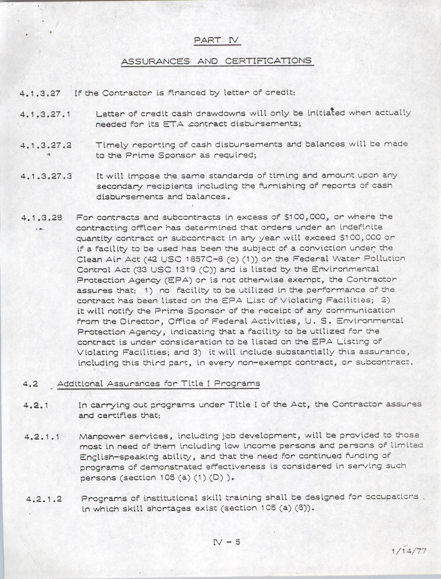 Assurances and Certifications, Page 5
