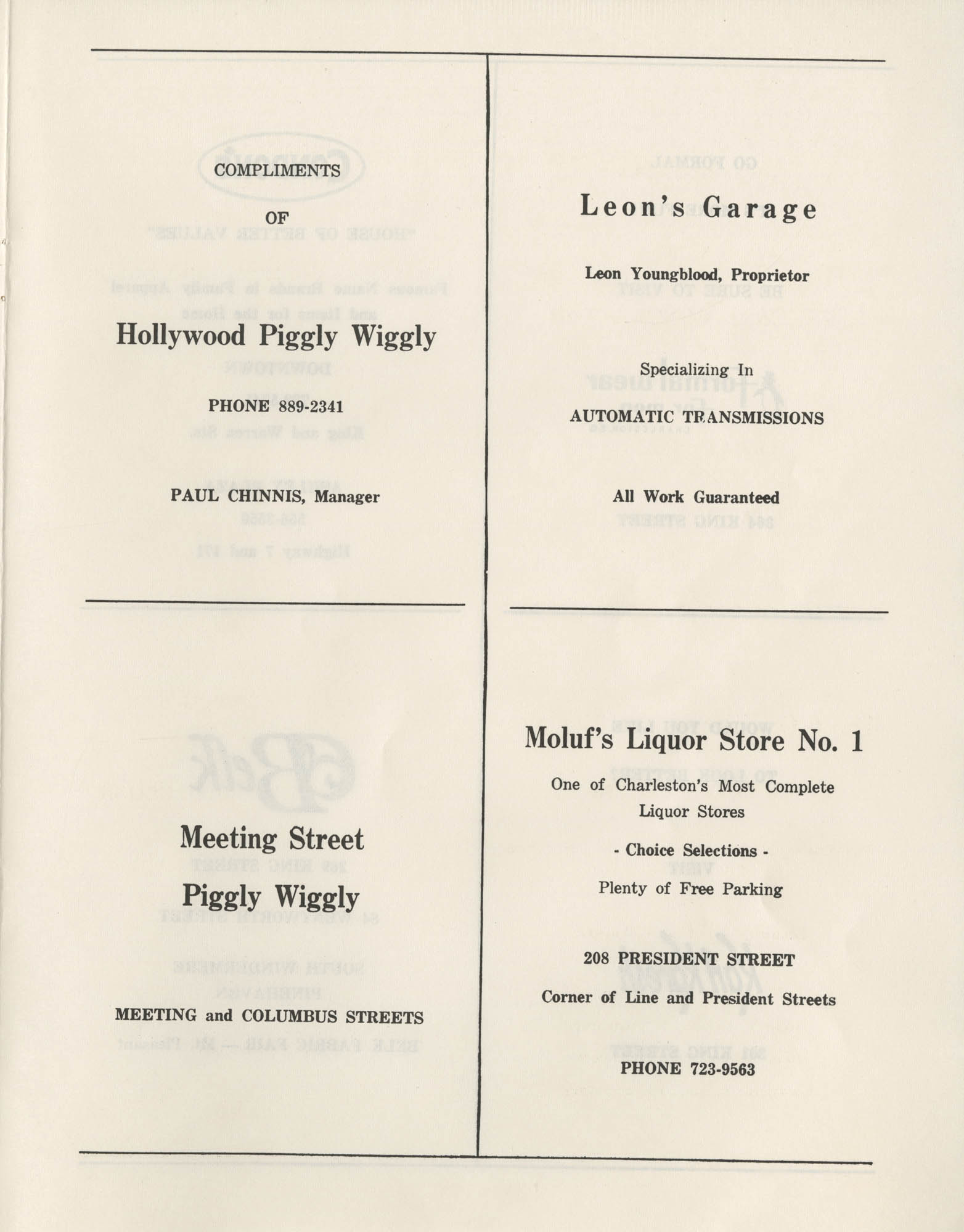 1972 Appreciation Dinner Program, Page 21