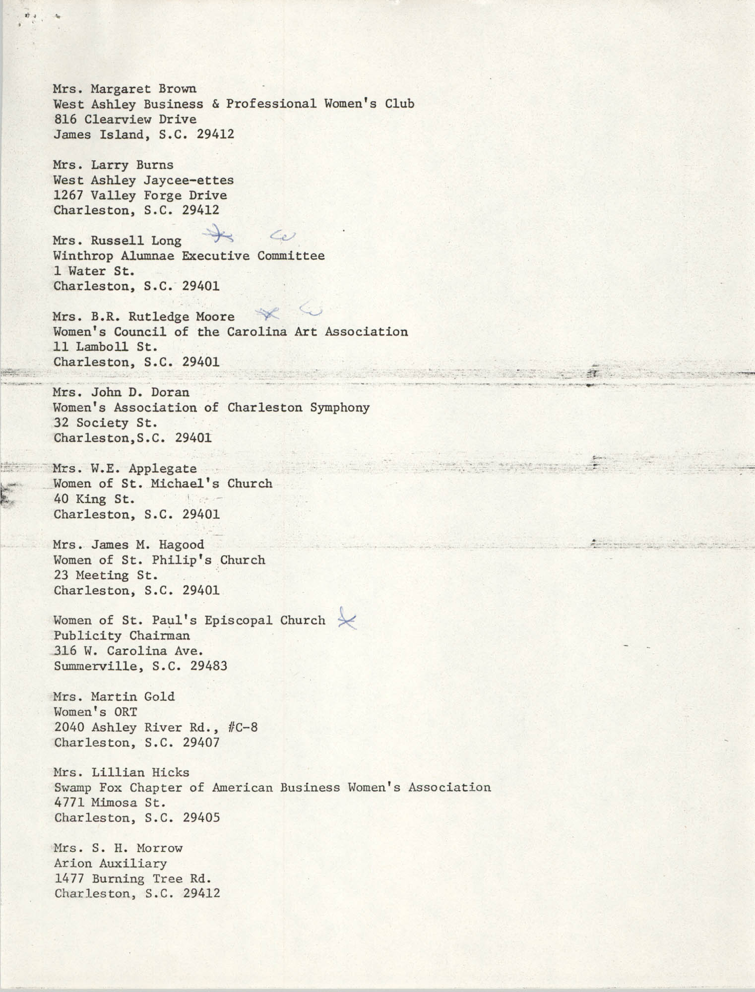 Memorandum, July 18, 1979, Page 7