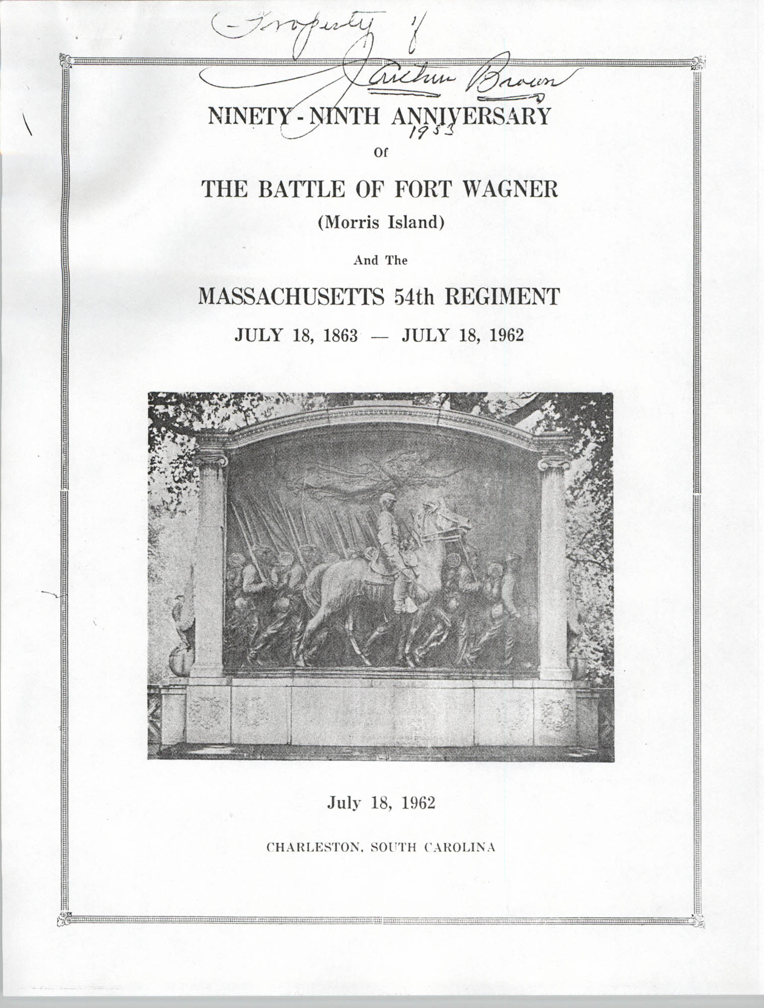 Ninety-Ninth Anniversary of the Battle of Fort Wagner Program, Cover