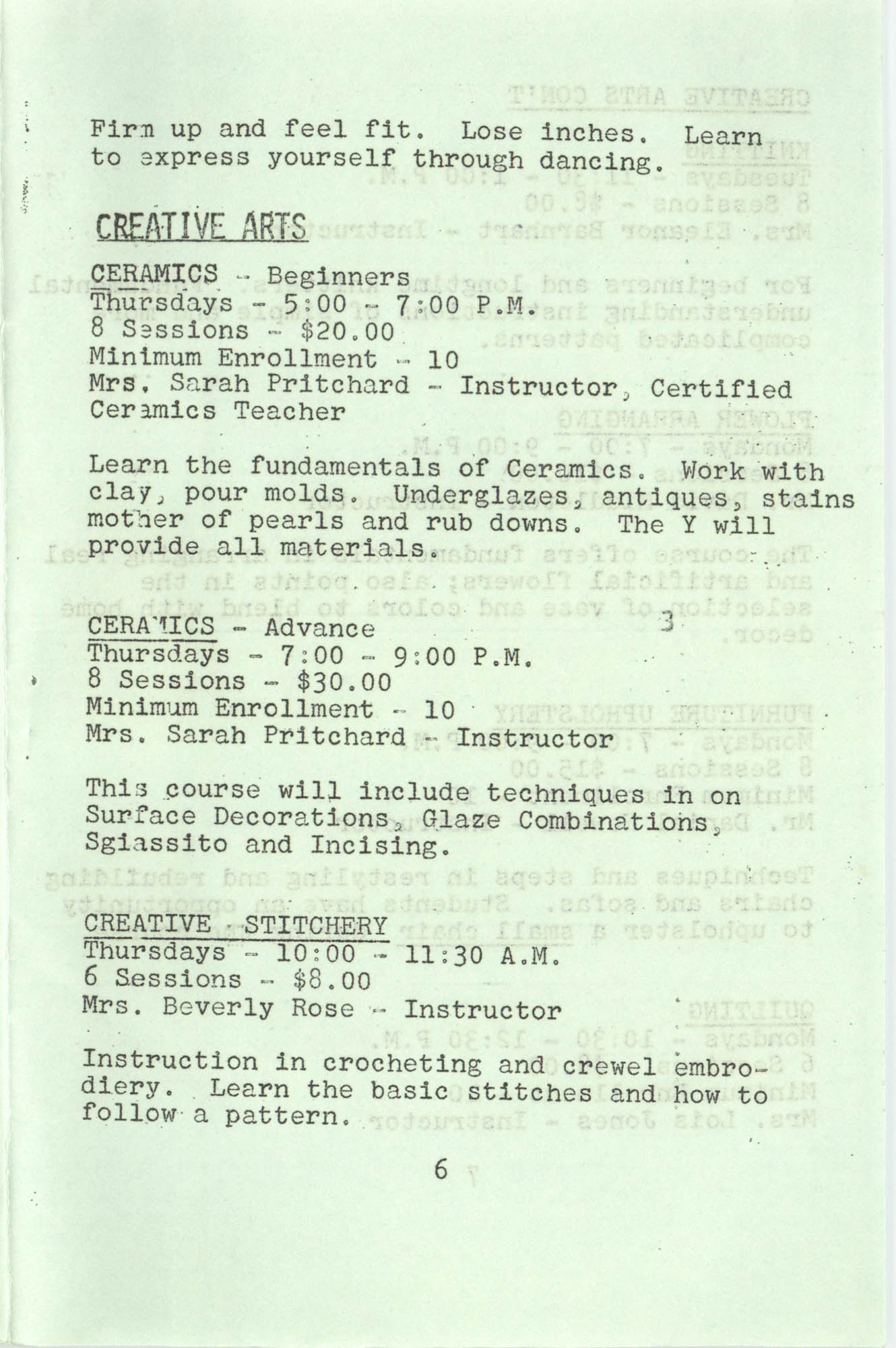 Spring 1975 Schedule, Y.W.C.A. of Greater Charleston, Page 6