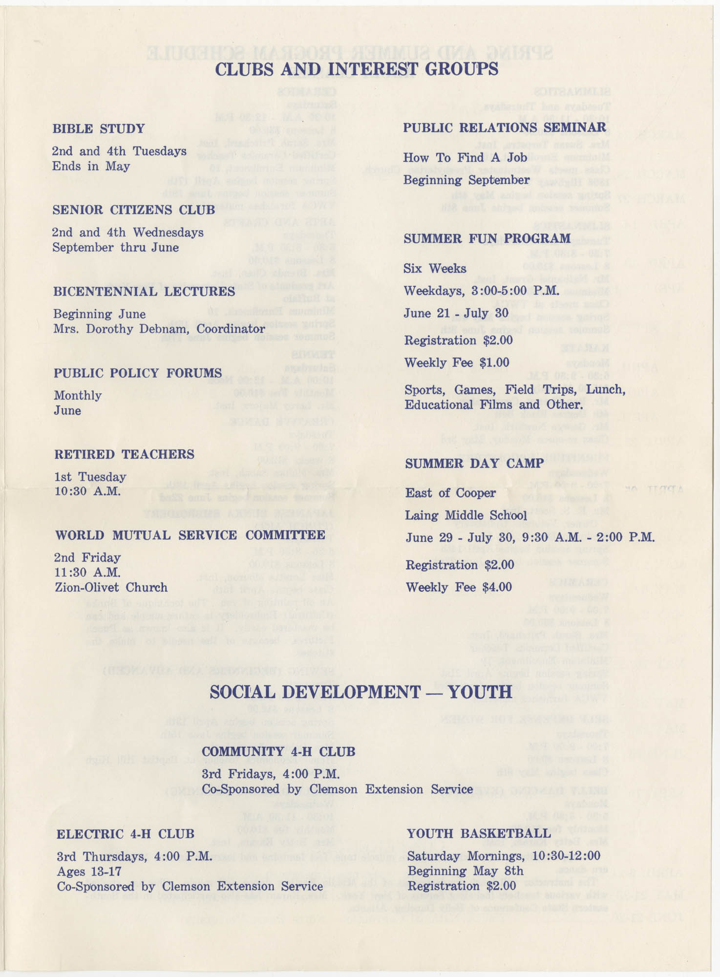 Spring and Summer 1976 Programs, Y.W.C.A. of Greater Charleston, Page 4