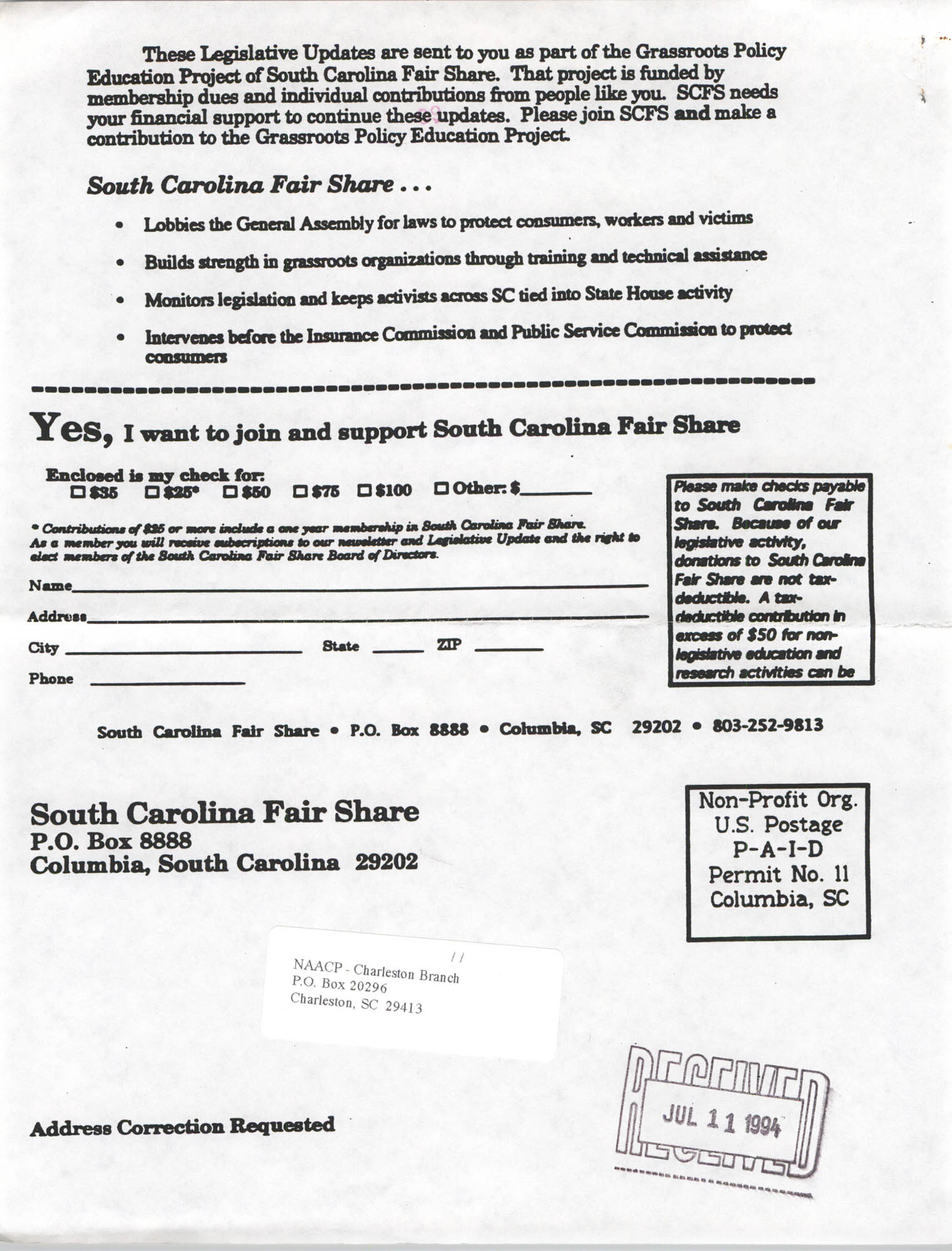 South Carolina Fair Share Legislative Update, June 30, 1994, Page 12