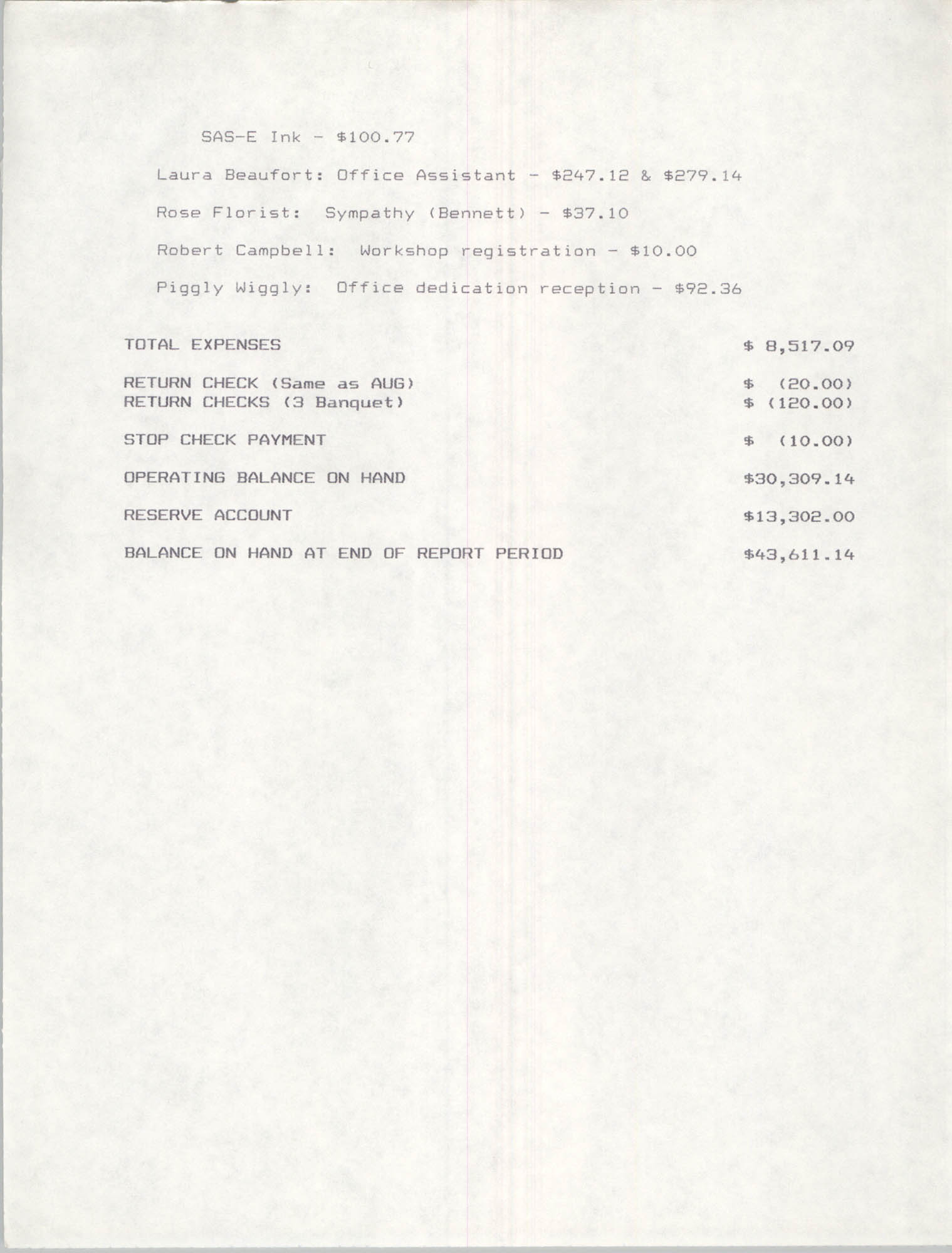 Charleston Branch of the NAACP Financial Report, September 1991, Page 2