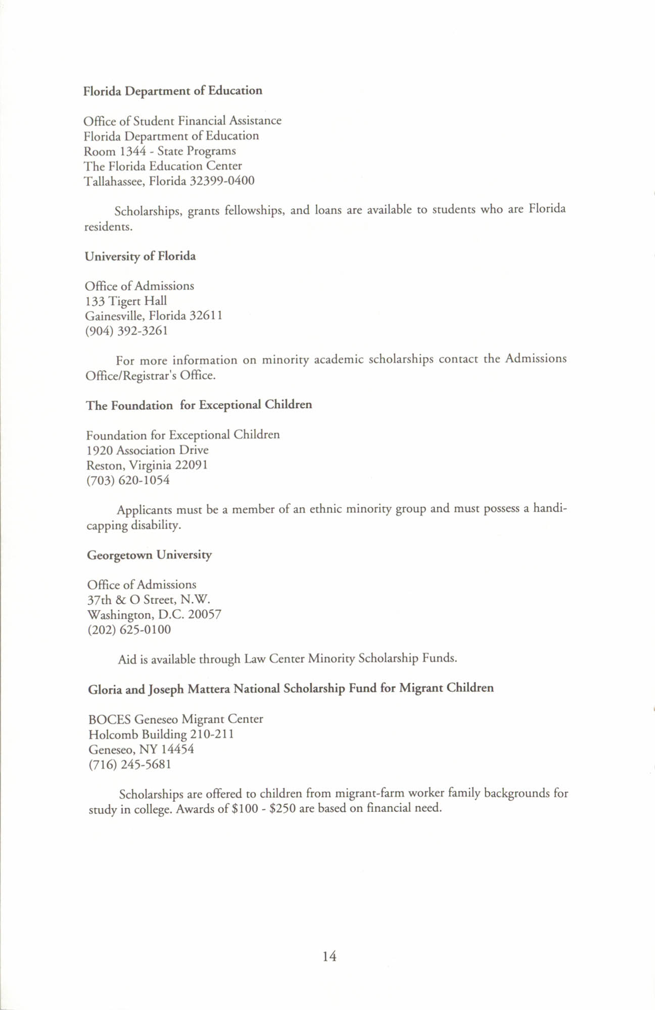 Financial Aid Resource Guide, Education Department, NAACP, Page 14