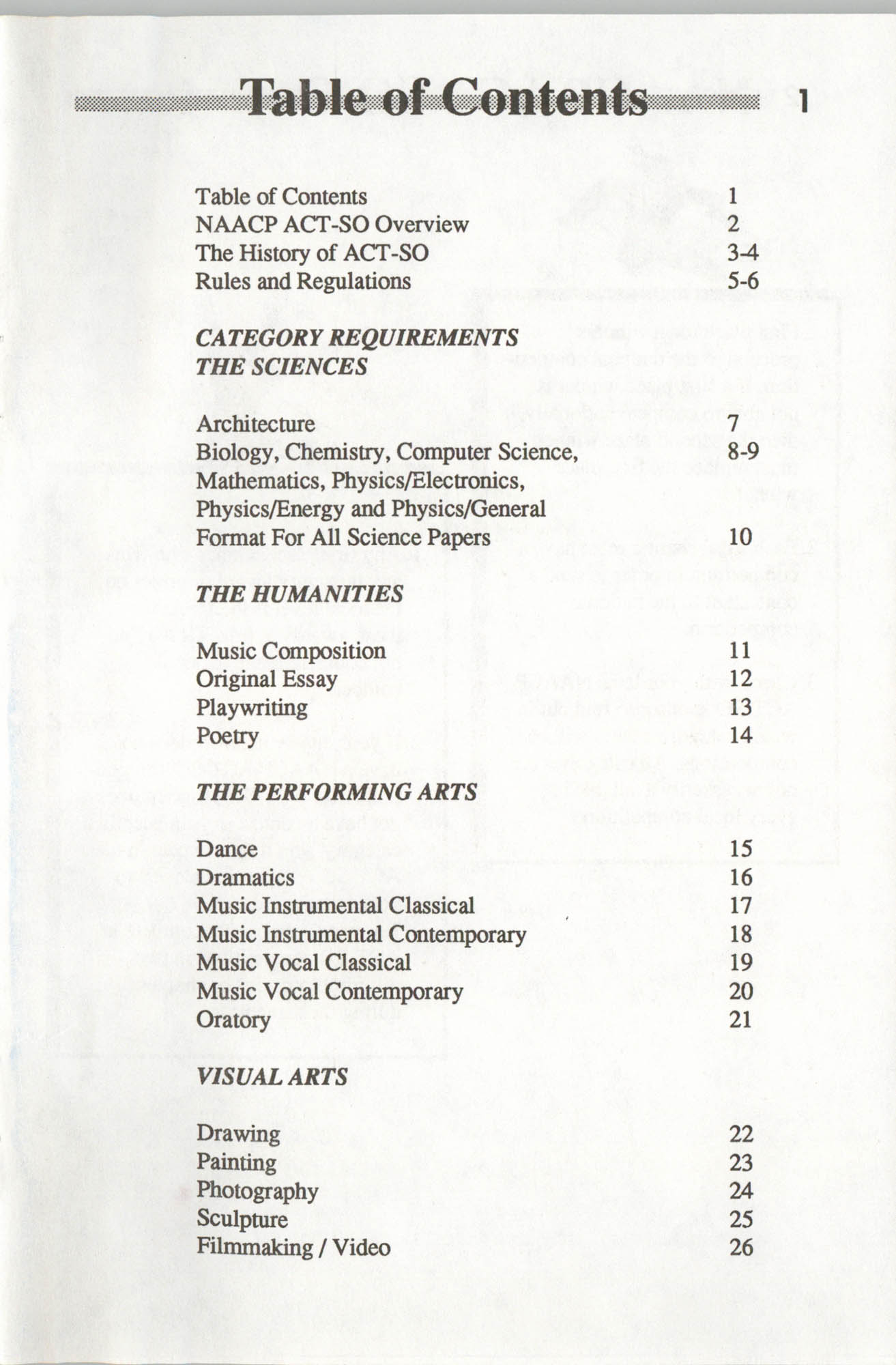 Brochure, ACT-SO Program, NAACP, 1992, Page 1