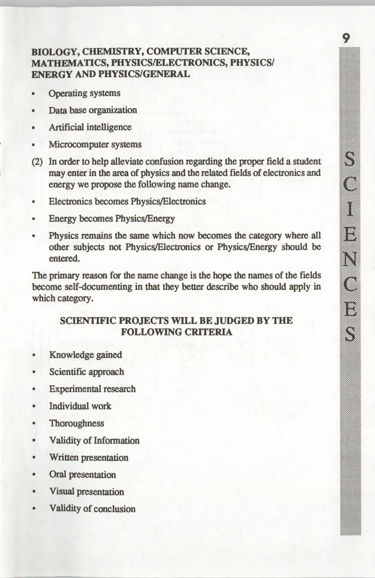 Brochure, ACT-SO Program, NAACP, 1992, Page 9