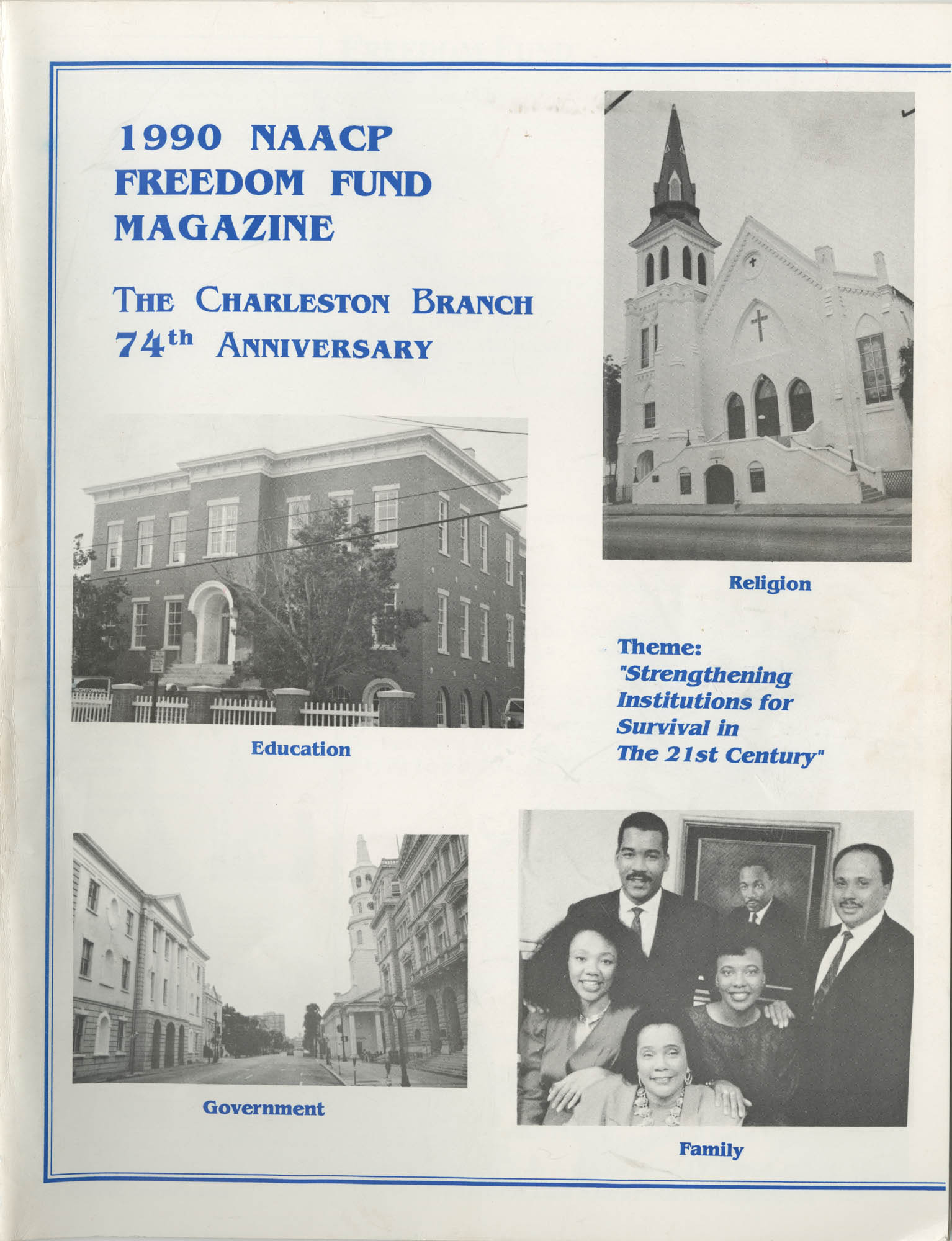 1990 NAACP Freedom Fund Magazine, Charleston Branch of the NAACP, 74th Anniversary, Cover Page