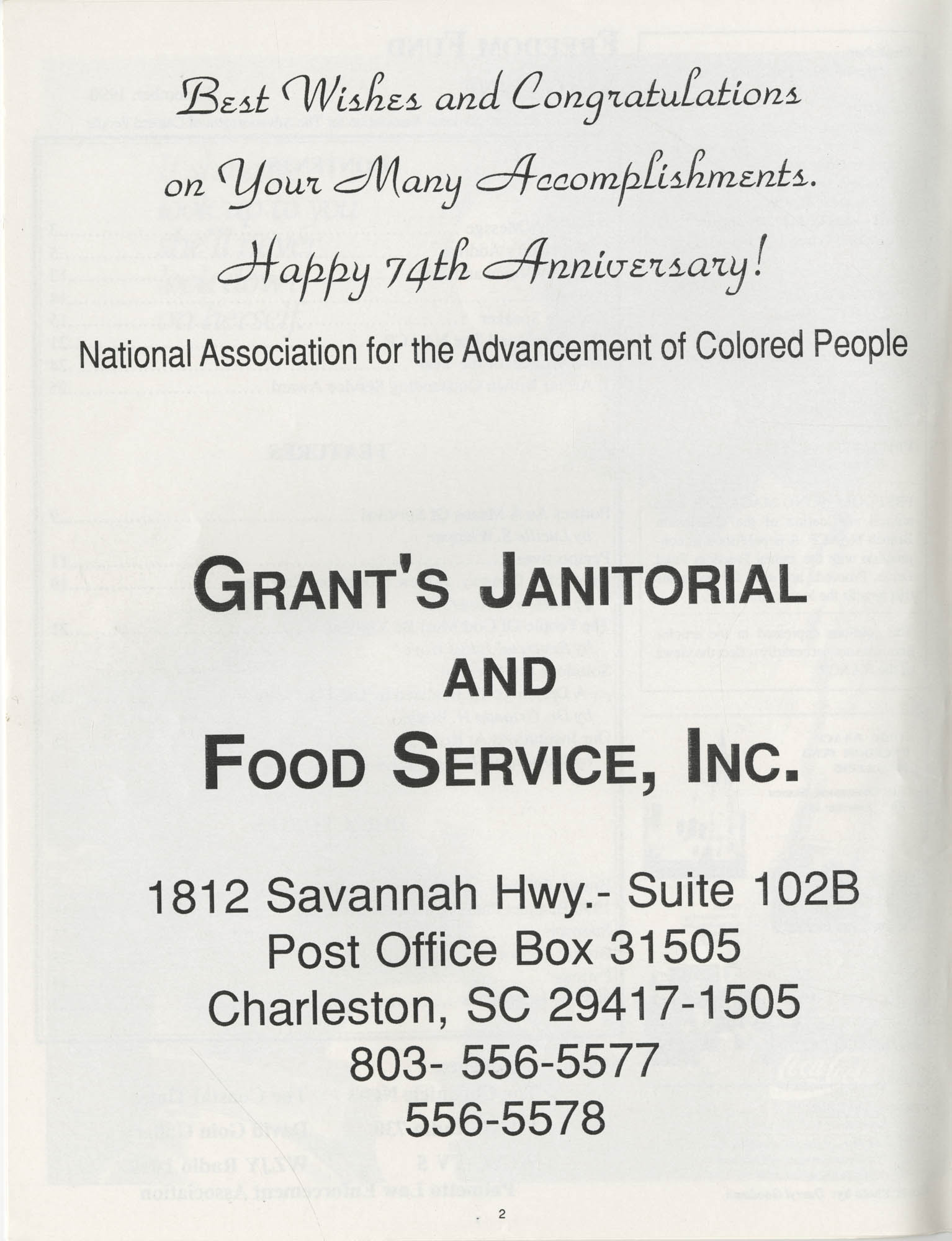 1990 NAACP Freedom Fund Magazine, Charleston Branch of the NAACP, 74th Anniversary, Page 2