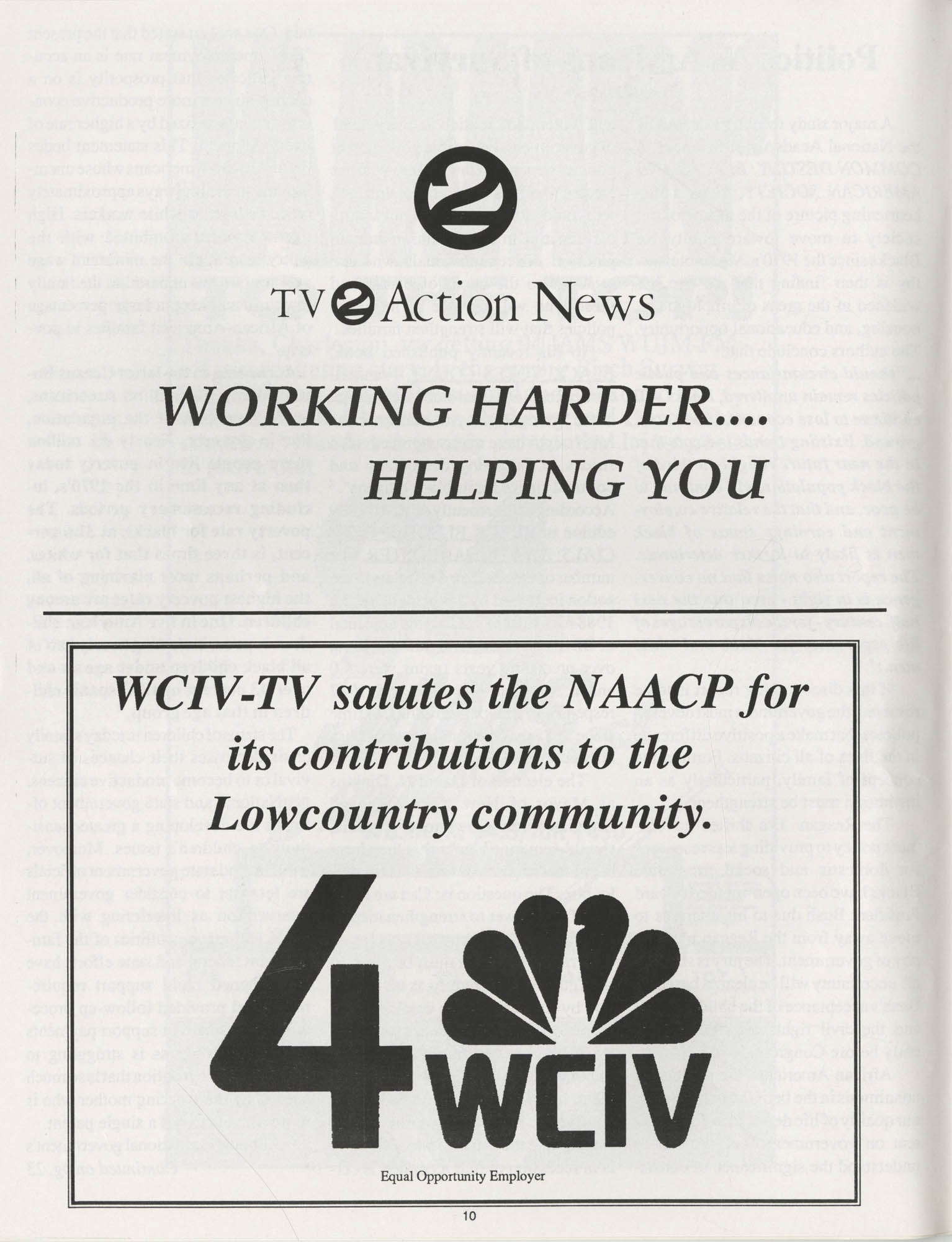 1990 NAACP Freedom Fund Magazine, Charleston Branch of the NAACP, 74th Anniversary, Page 10