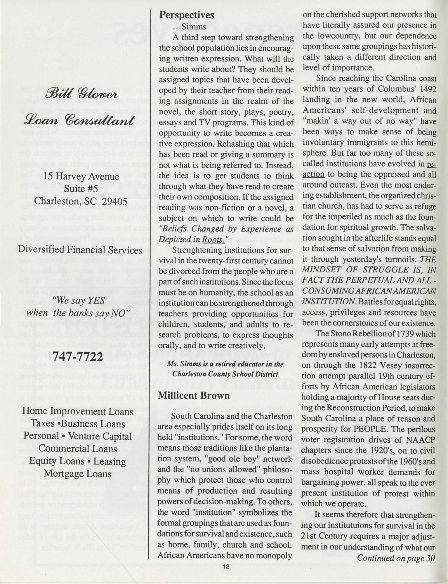 1990 NAACP Freedom Fund Magazine, Charleston Branch of the NAACP, 74th Anniversary, Page 12