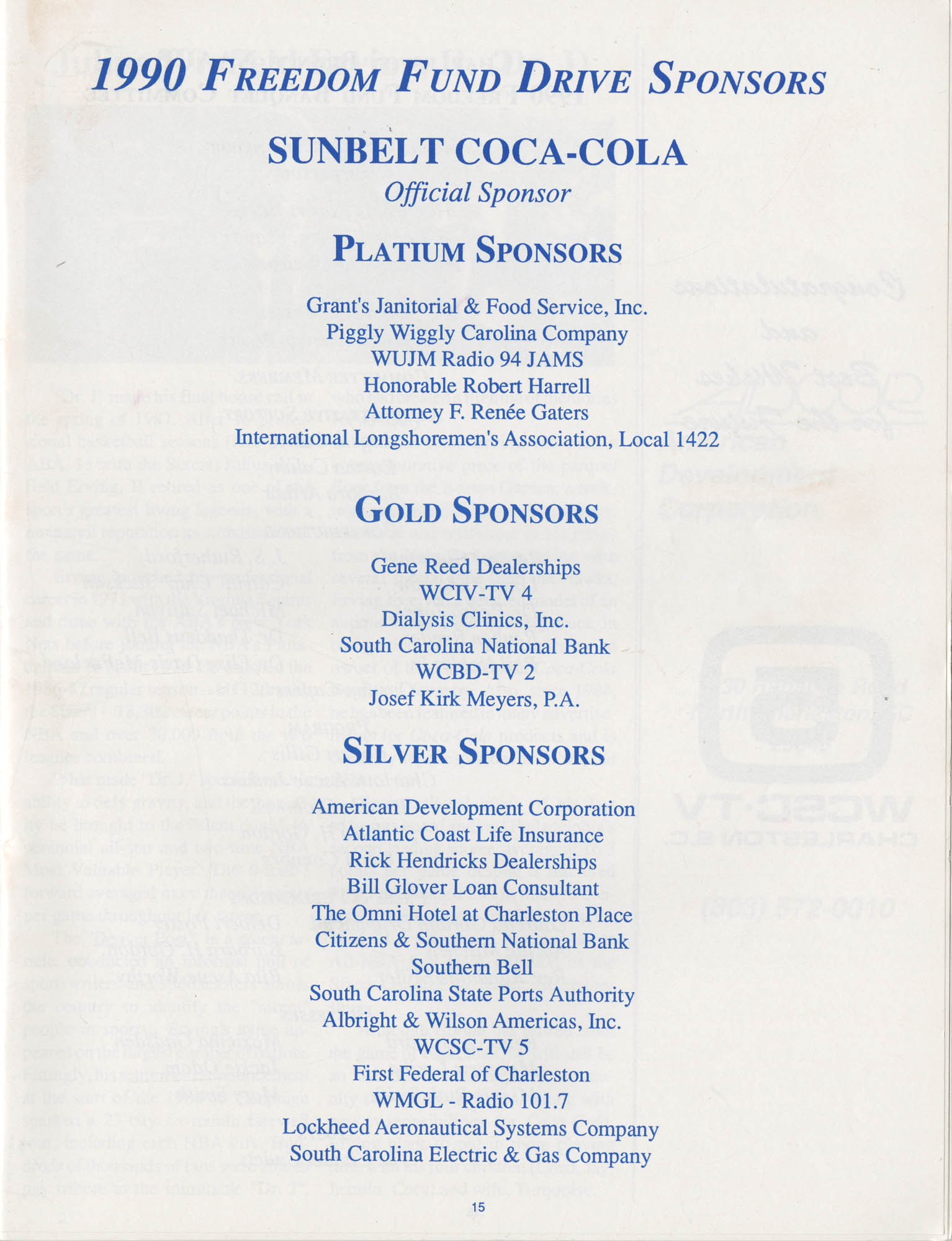 1990 NAACP Freedom Fund Magazine, Charleston Branch of the NAACP, 74th Anniversary, Page 15