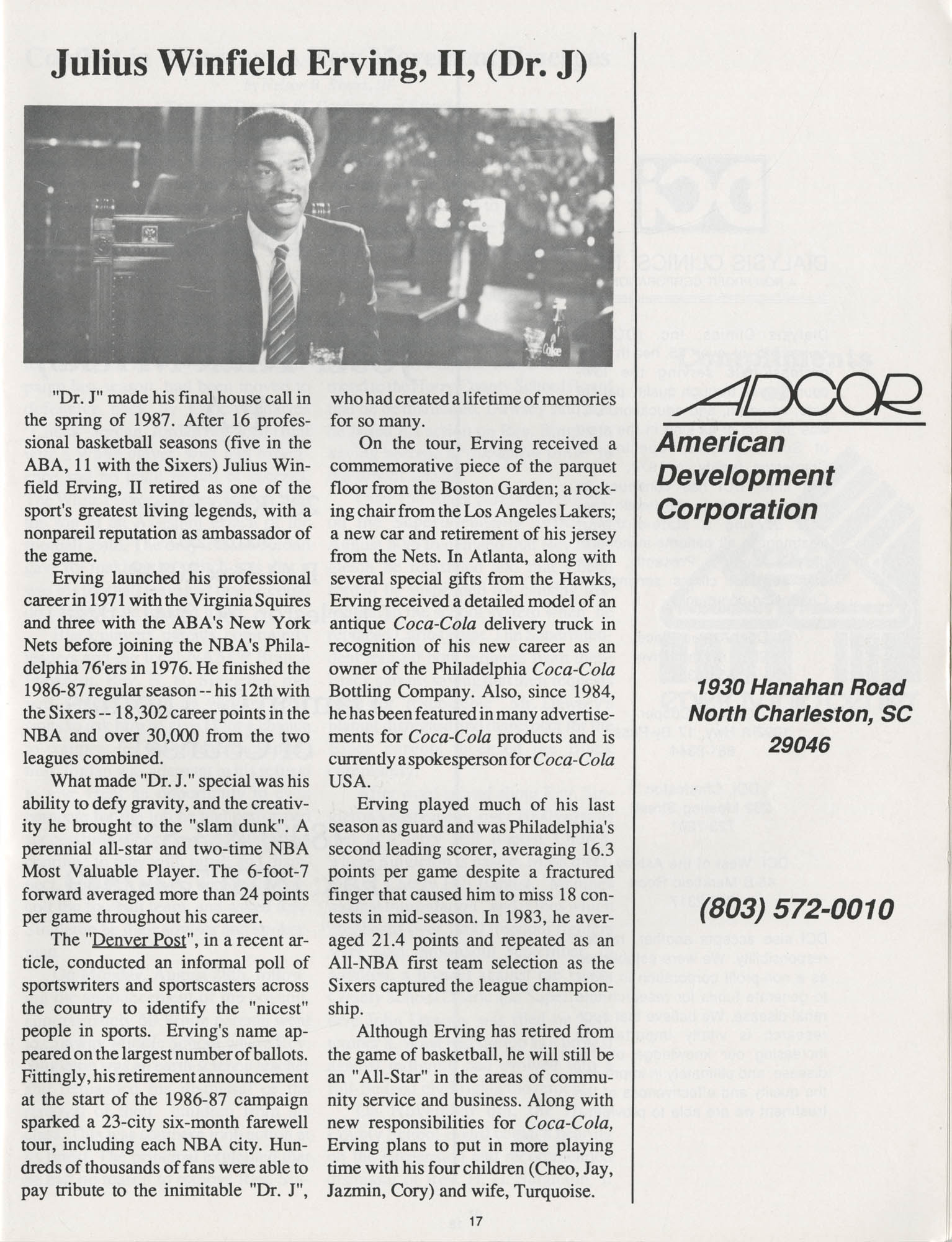 1990 NAACP Freedom Fund Magazine, Charleston Branch of the NAACP, 74th Anniversary, Page 17