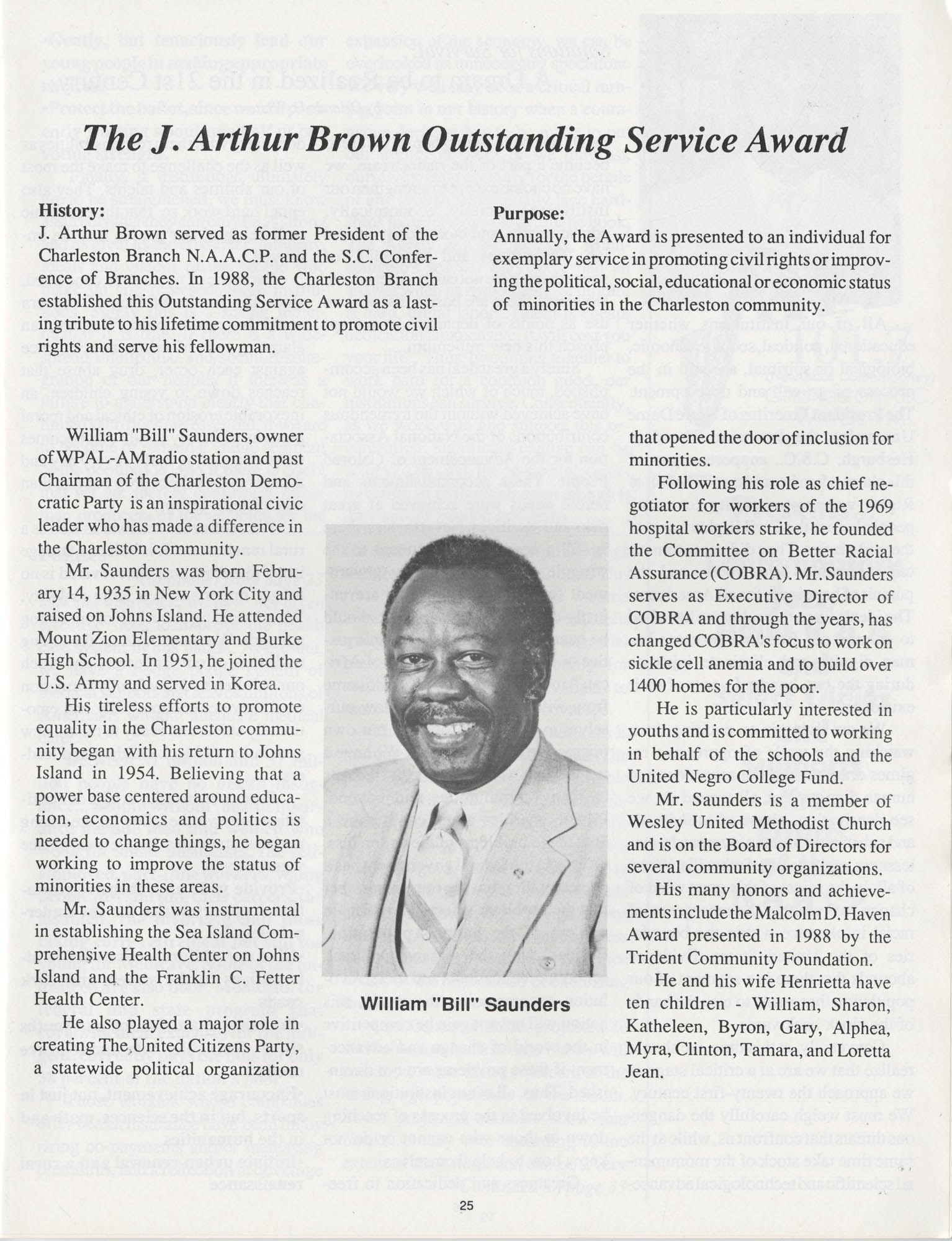 1990 NAACP Freedom Fund Magazine, Charleston Branch of the NAACP, 74th Anniversary, Page 25