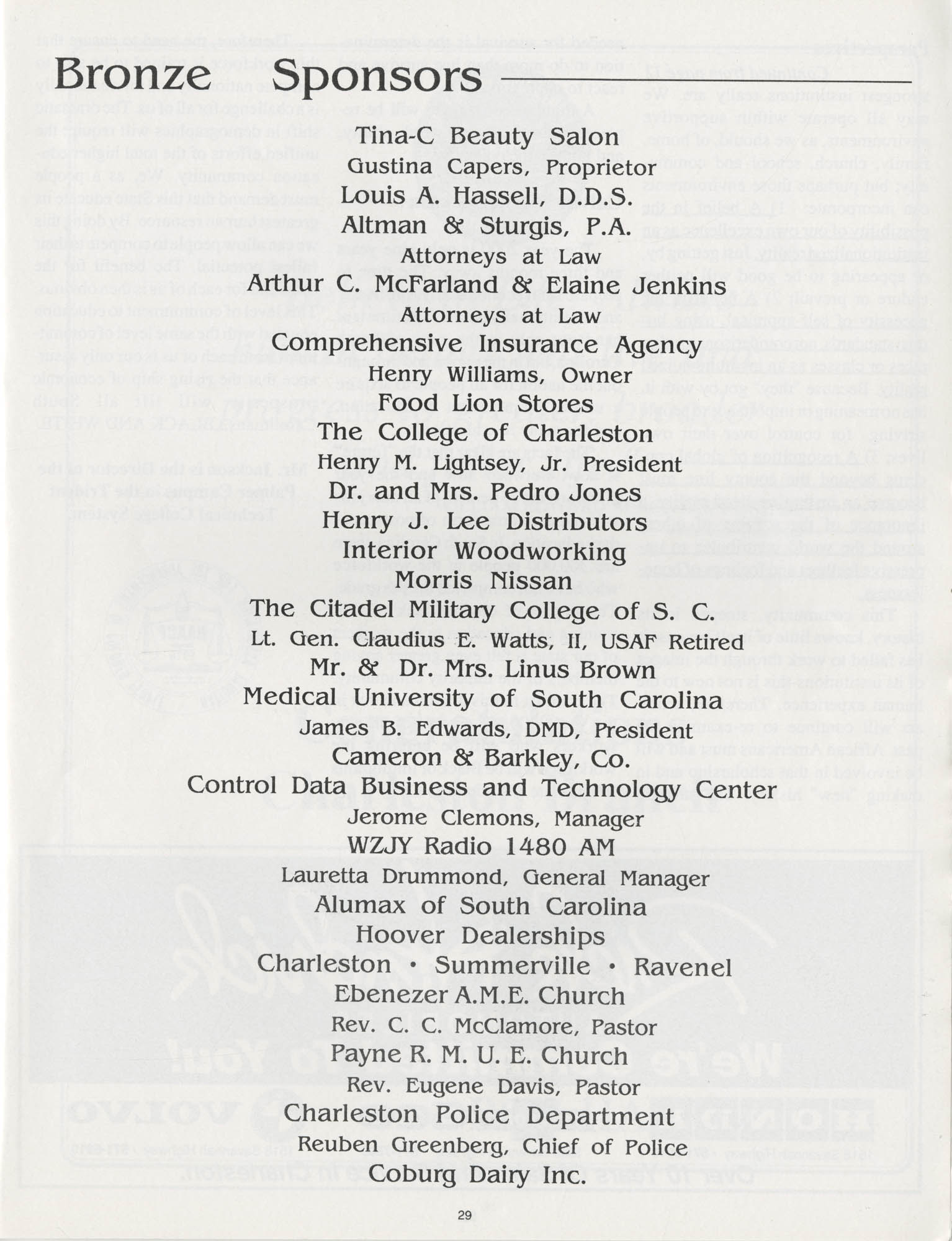 1990 NAACP Freedom Fund Magazine, Charleston Branch of the NAACP, 74th Anniversary, Page 29
