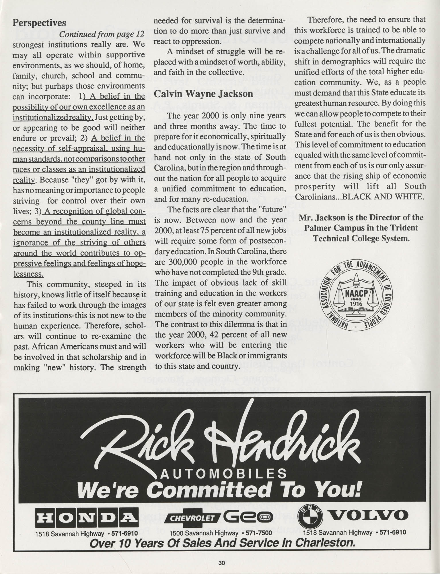 1990 NAACP Freedom Fund Magazine, Charleston Branch of the NAACP, 74th Anniversary, Page 30