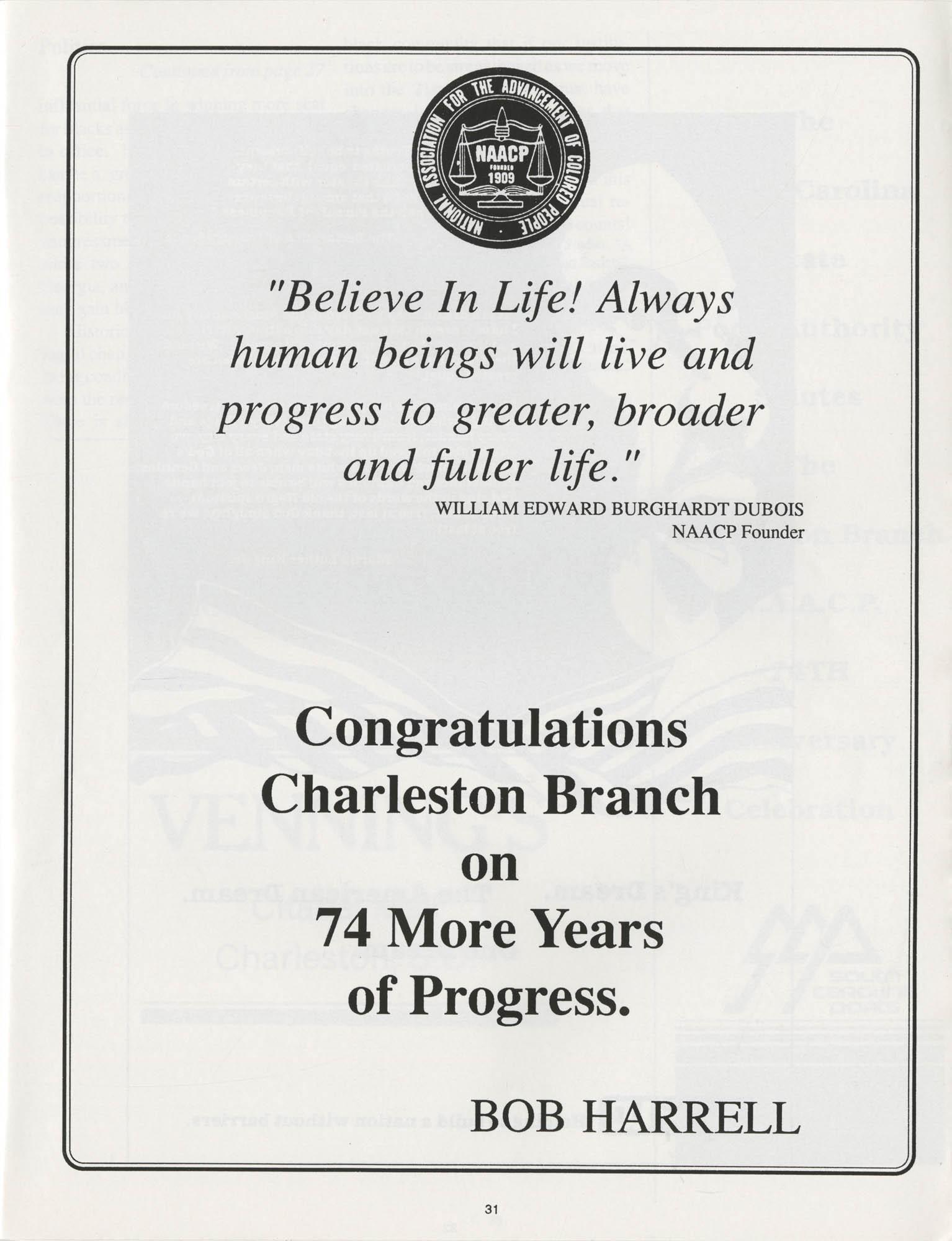 1990 NAACP Freedom Fund Magazine, Charleston Branch of the NAACP, 74th Anniversary, Page 31