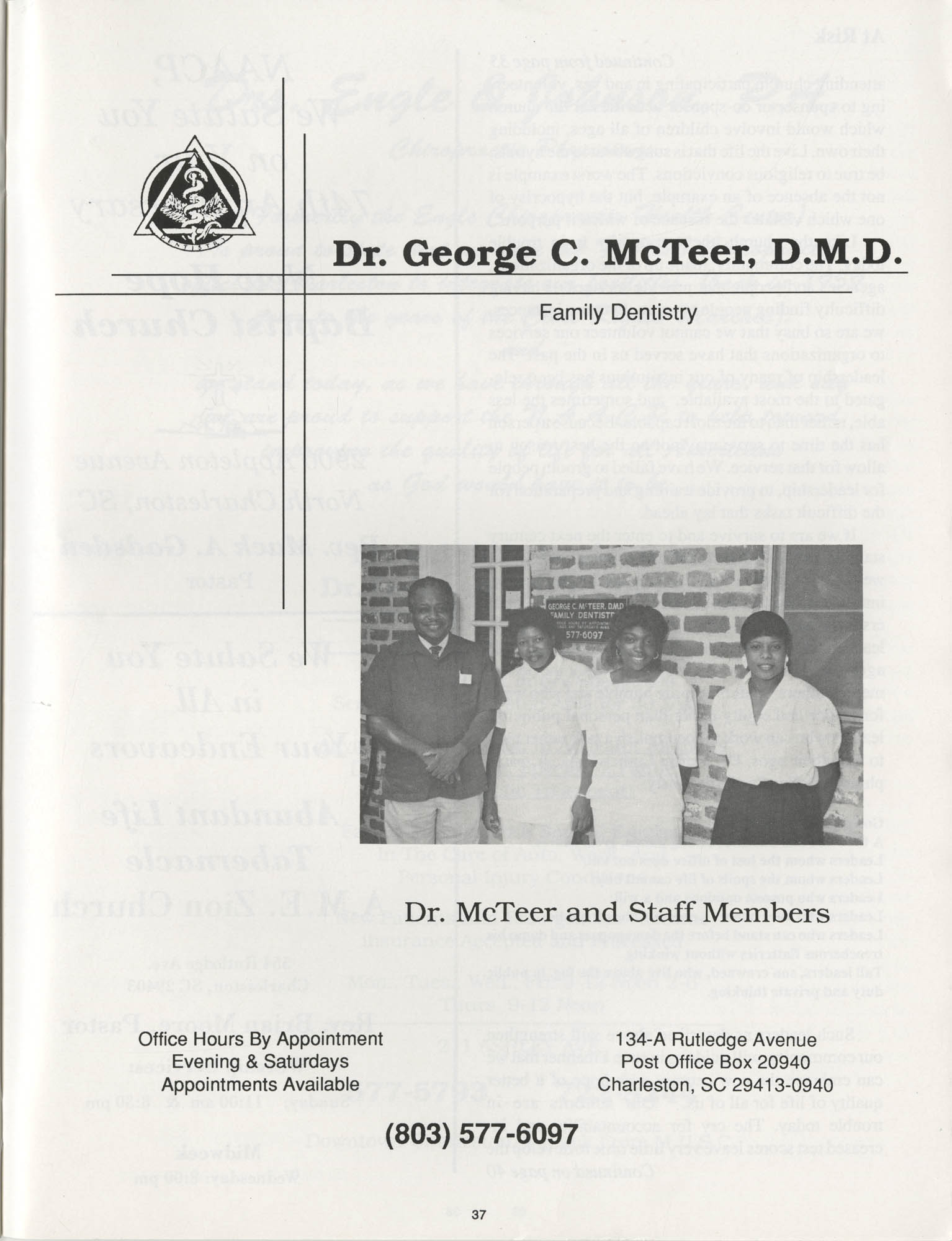 1990 NAACP Freedom Fund Magazine, Charleston Branch of the NAACP, 74th Anniversary, Page 37