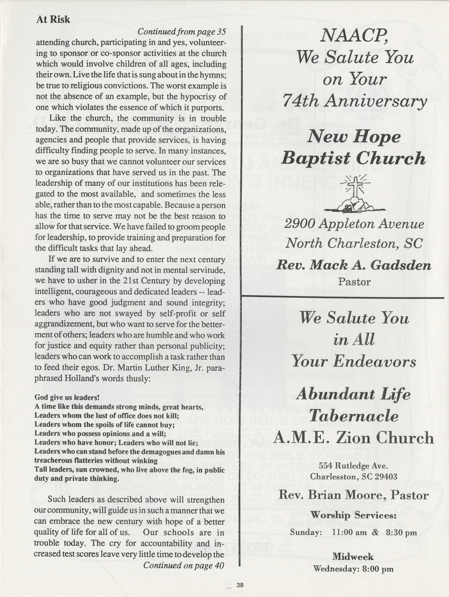 1990 NAACP Freedom Fund Magazine, Charleston Branch of the NAACP, 74th Anniversary, Page 38