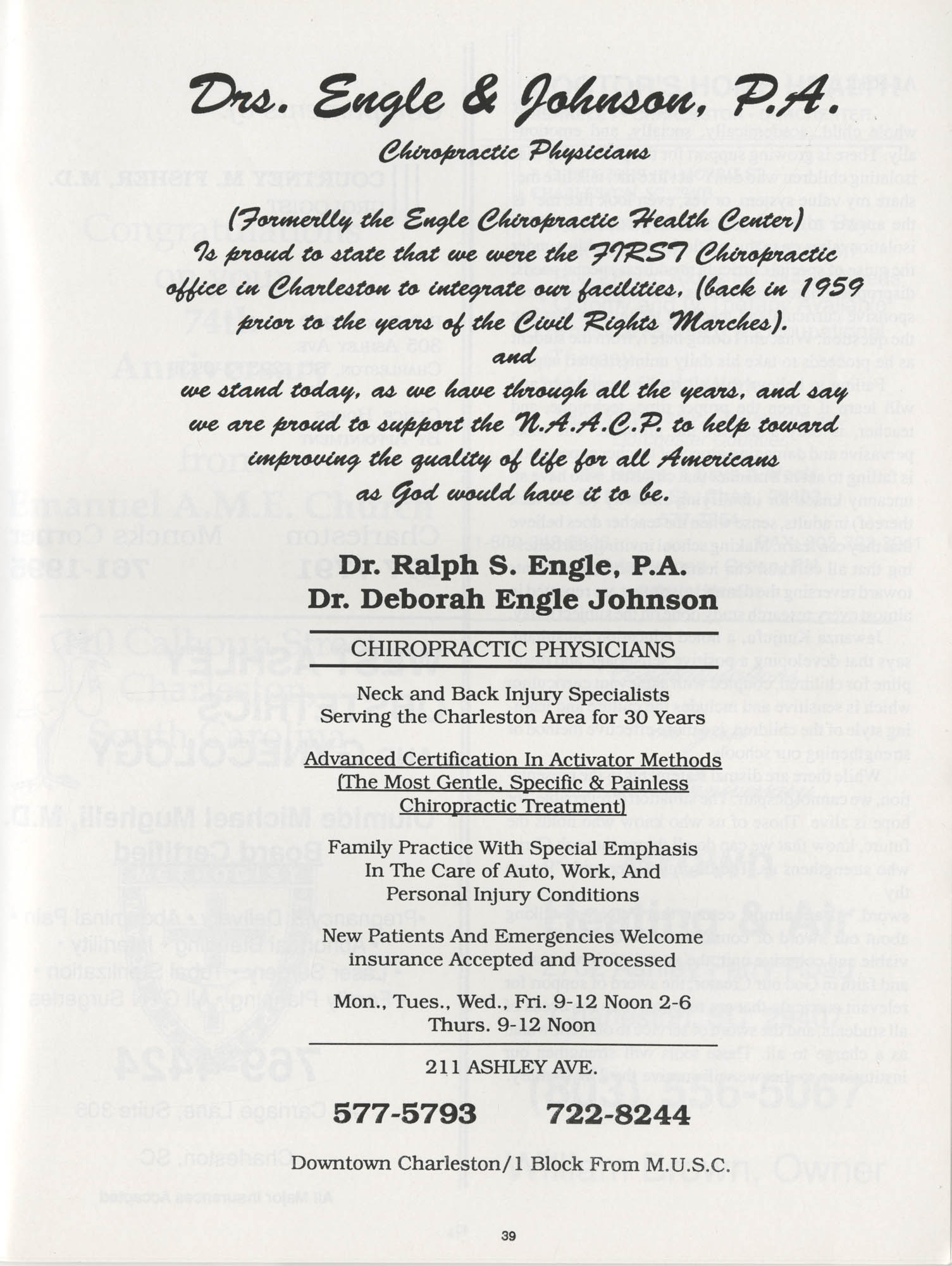 1990 NAACP Freedom Fund Magazine, Charleston Branch of the NAACP, 74th Anniversary, Page 39