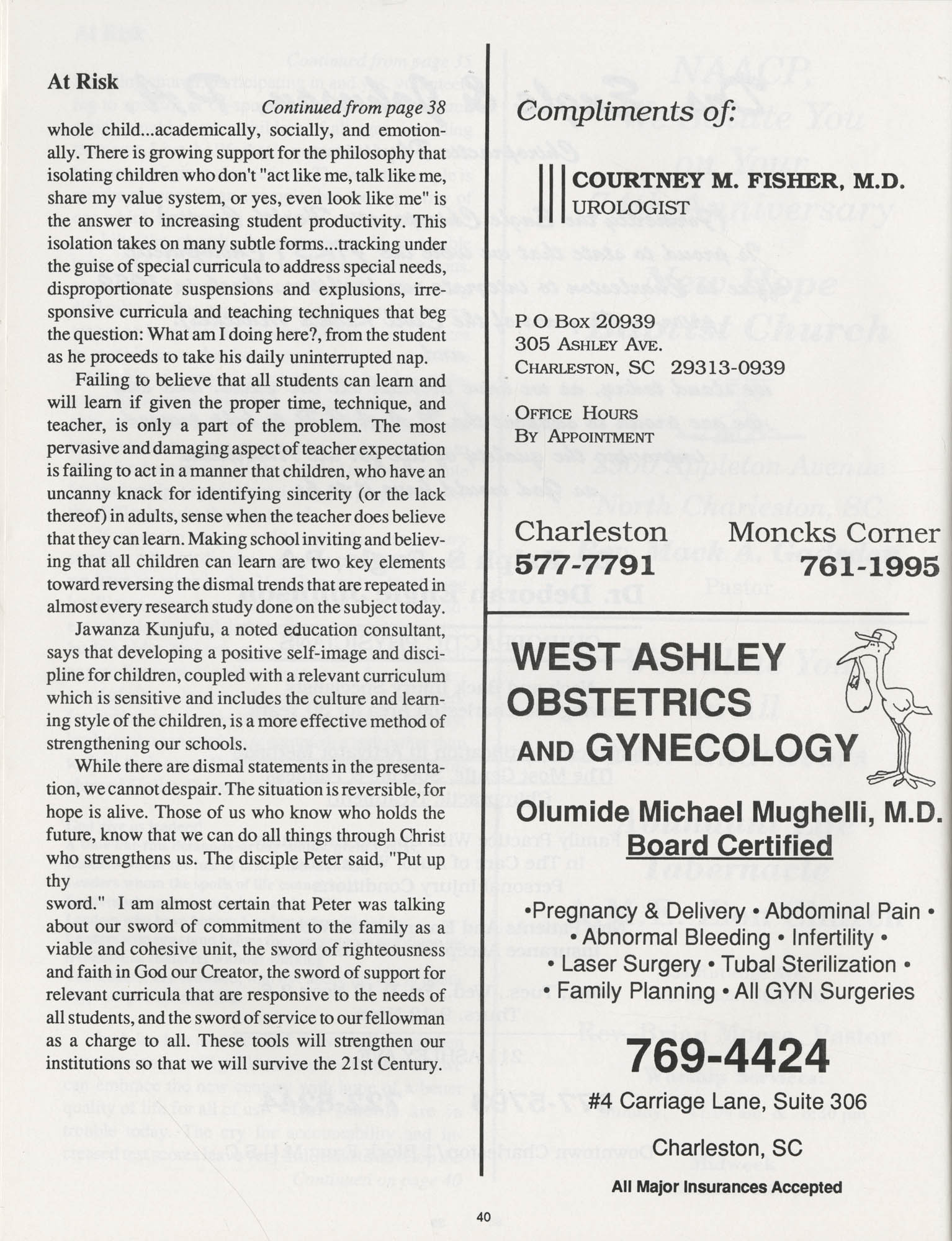 1990 NAACP Freedom Fund Magazine, Charleston Branch of the NAACP, 74th Anniversary, Page 40