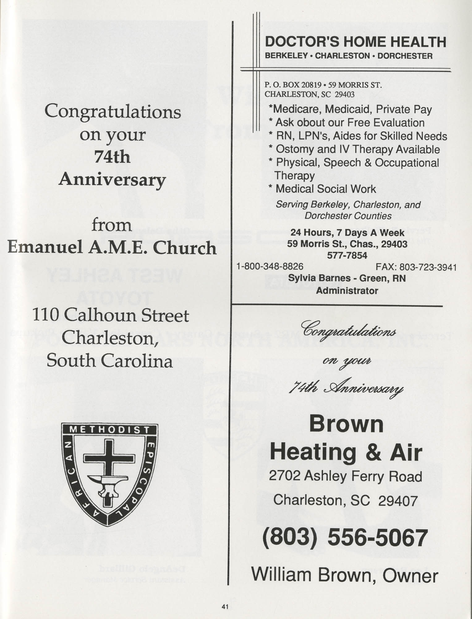 1990 NAACP Freedom Fund Magazine, Charleston Branch of the NAACP, 74th Anniversary, Page 41