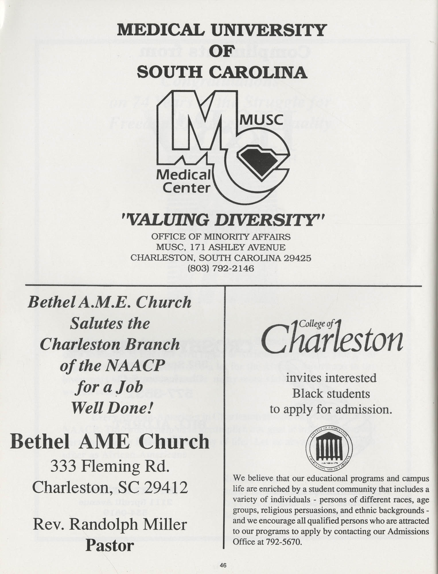 1990 NAACP Freedom Fund Magazine, Charleston Branch of the NAACP, 74th Anniversary, Page 46