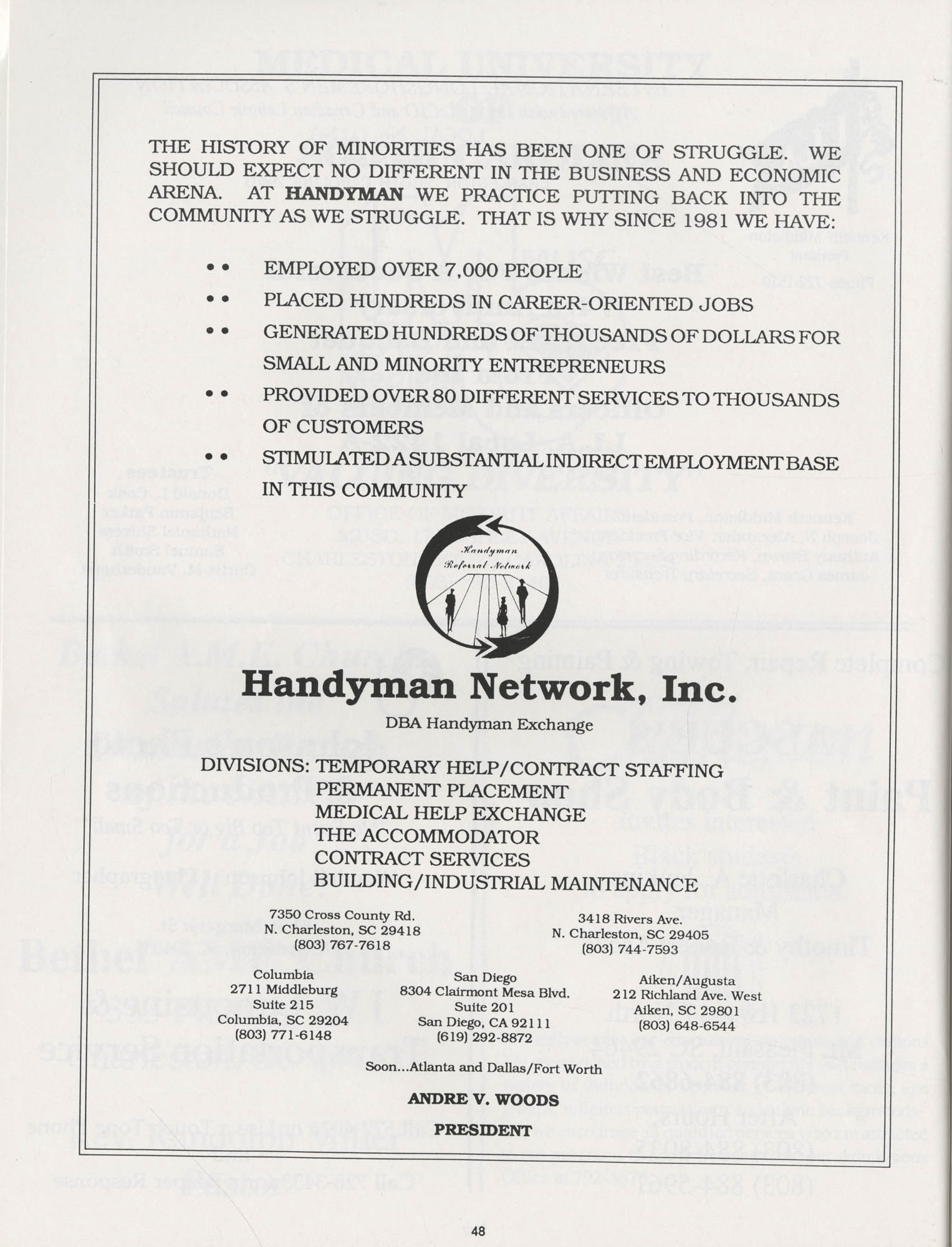 1990 NAACP Freedom Fund Magazine, Charleston Branch of the NAACP, 74th Anniversary, Page 48