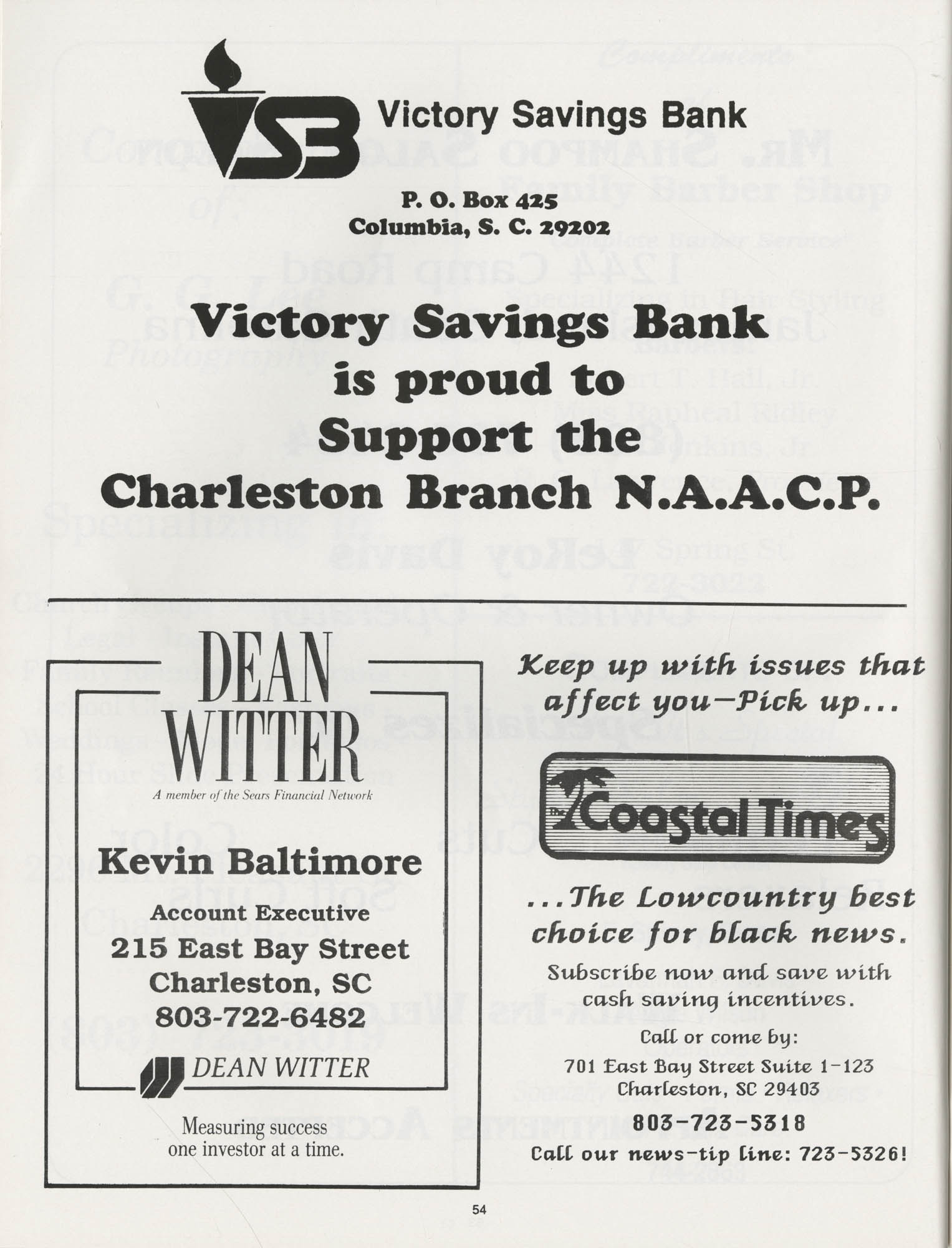 1990 NAACP Freedom Fund Magazine, Charleston Branch of the NAACP, 74th Anniversary, Page 54