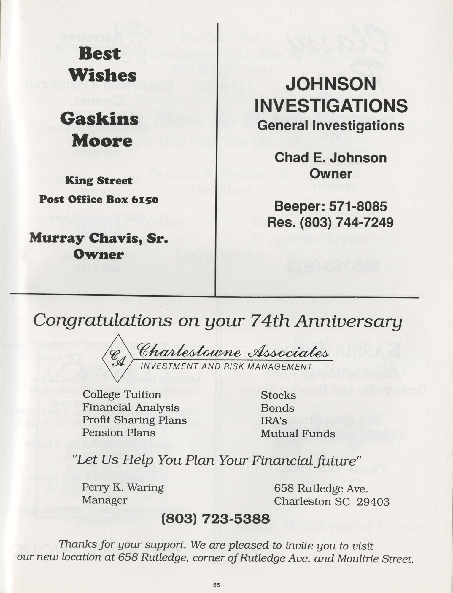 1990 NAACP Freedom Fund Magazine, Charleston Branch of the NAACP, 74th Anniversary, Page 55