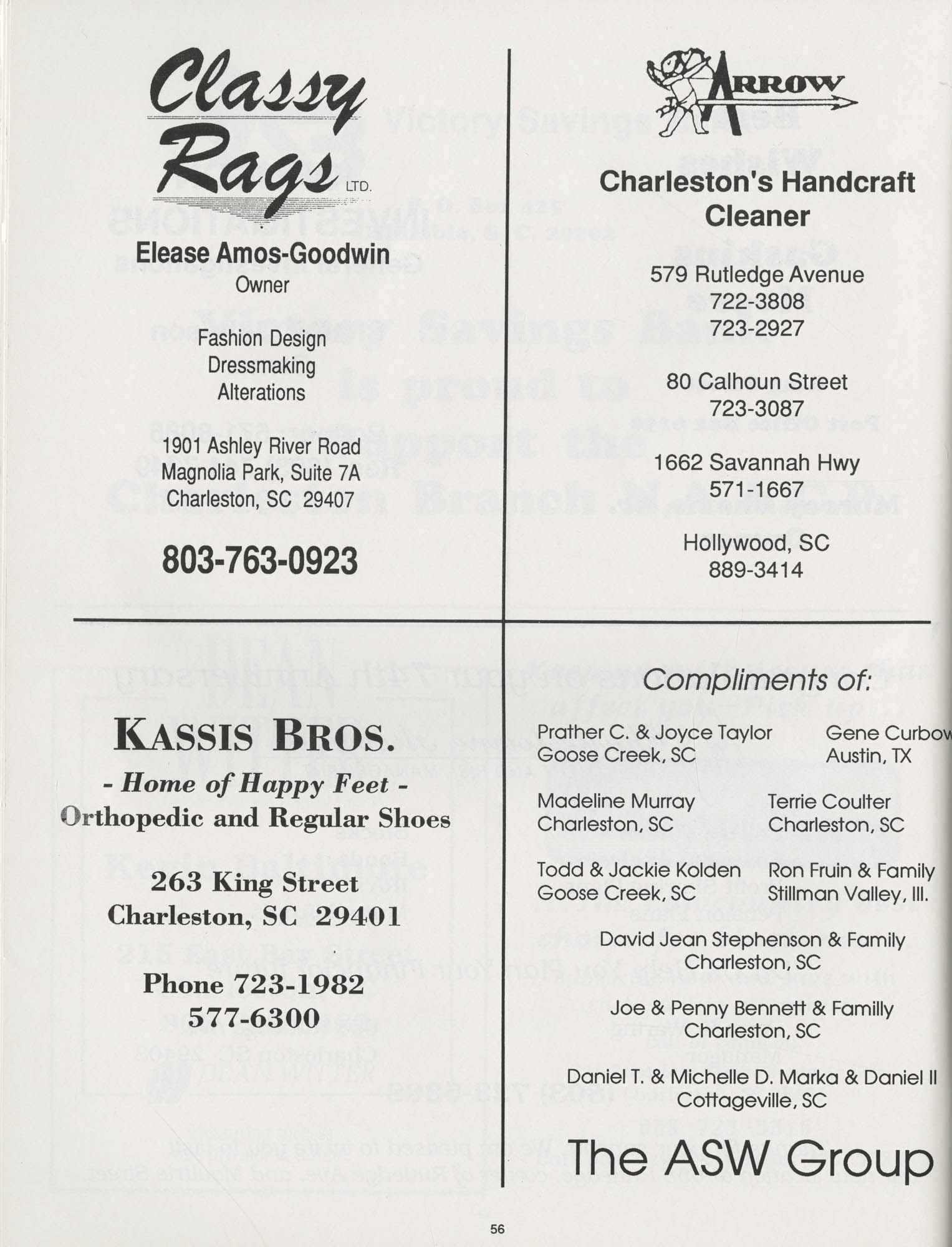 1990 NAACP Freedom Fund Magazine, Charleston Branch of the NAACP, 74th Anniversary, Page 56