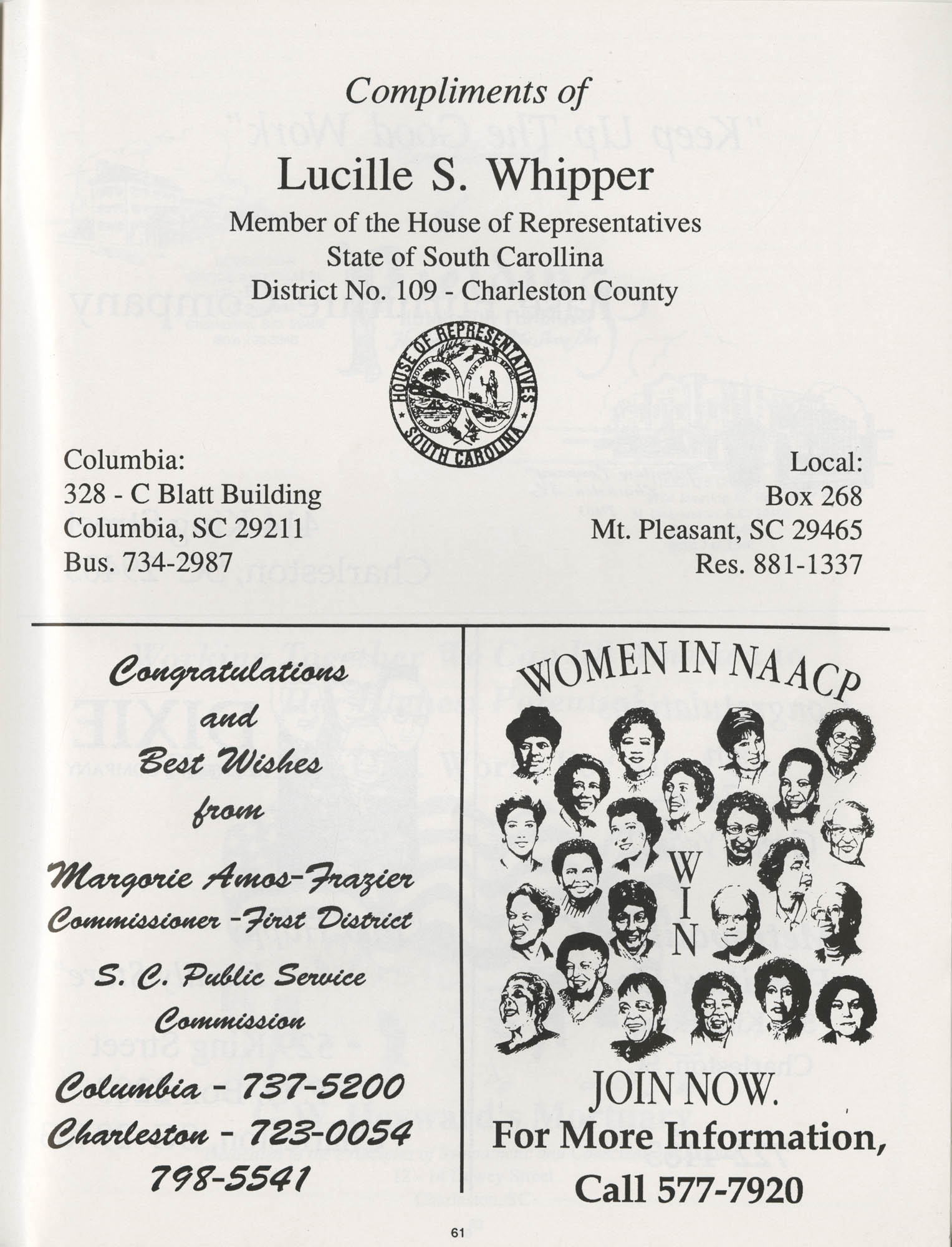1990 NAACP Freedom Fund Magazine, Charleston Branch of the NAACP, 74th Anniversary, Page 61