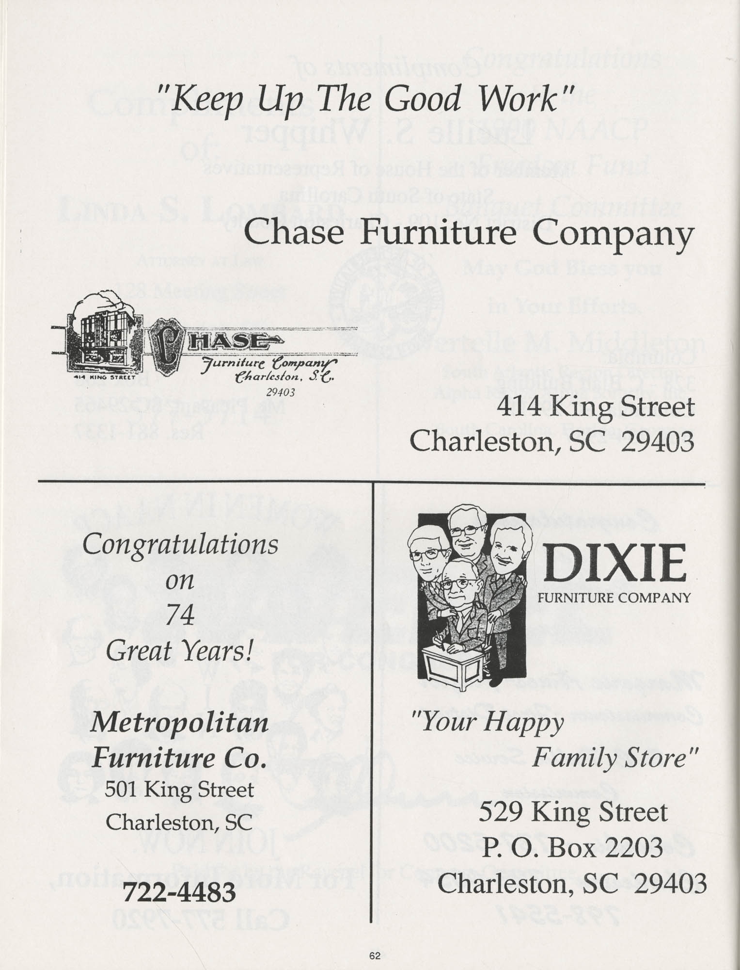 1990 NAACP Freedom Fund Magazine, Charleston Branch of the NAACP, 74th Anniversary, Page 62