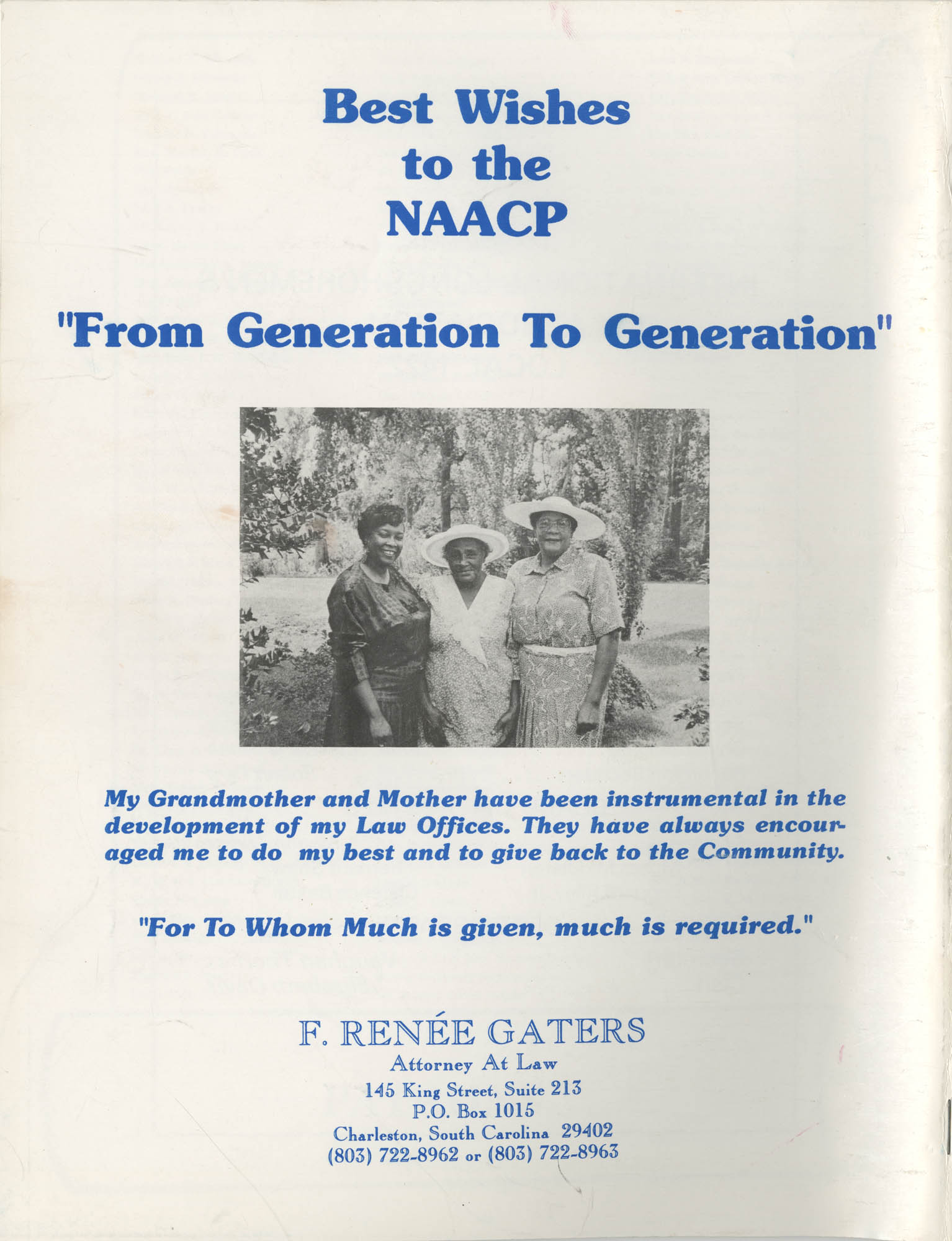 1990 NAACP Freedom Fund Magazine, Charleston Branch of the NAACP, 74th Anniversary, Back Cover
