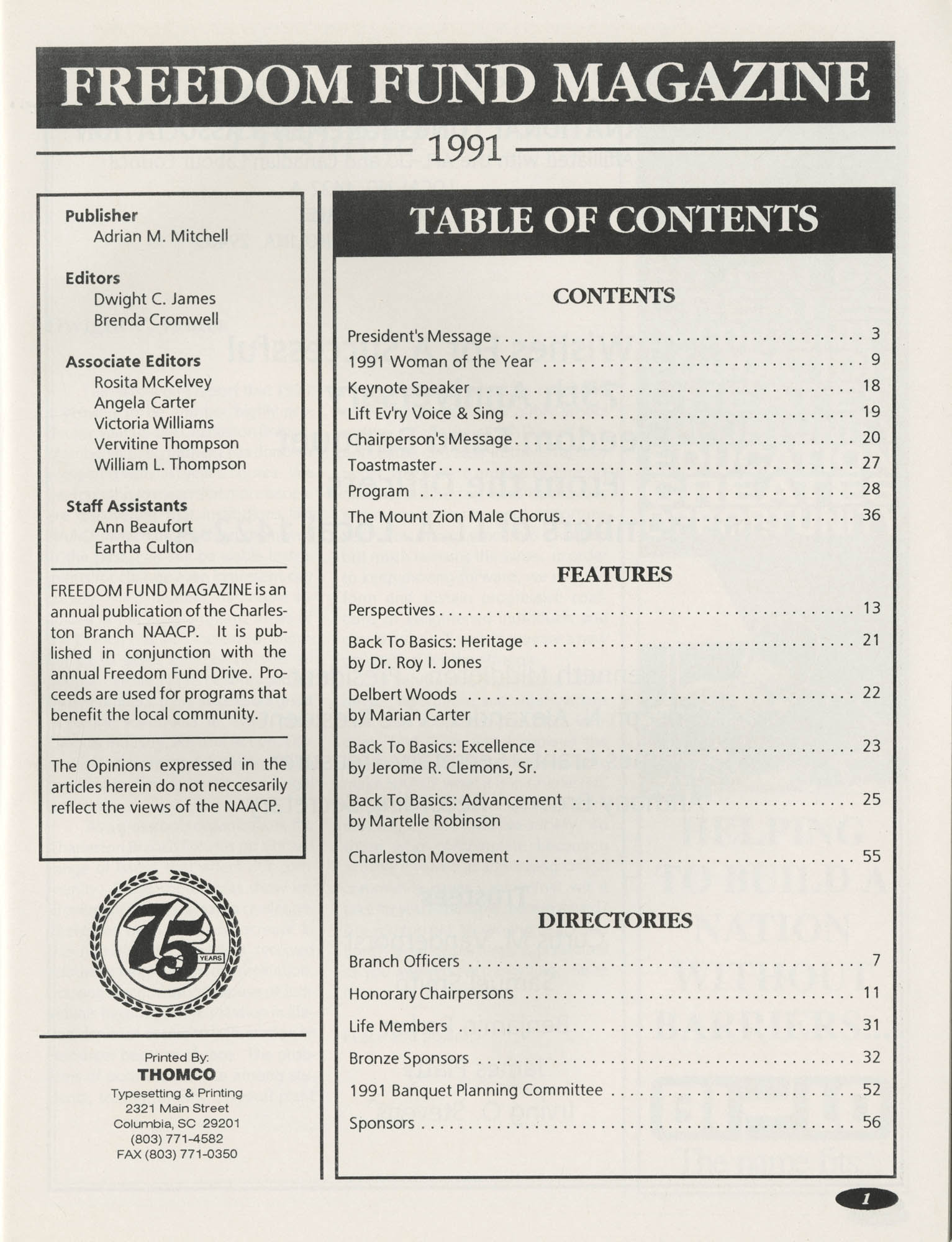 1991 Freedom Fund Magazine, Charleston Branch of the NAACP, Page 1