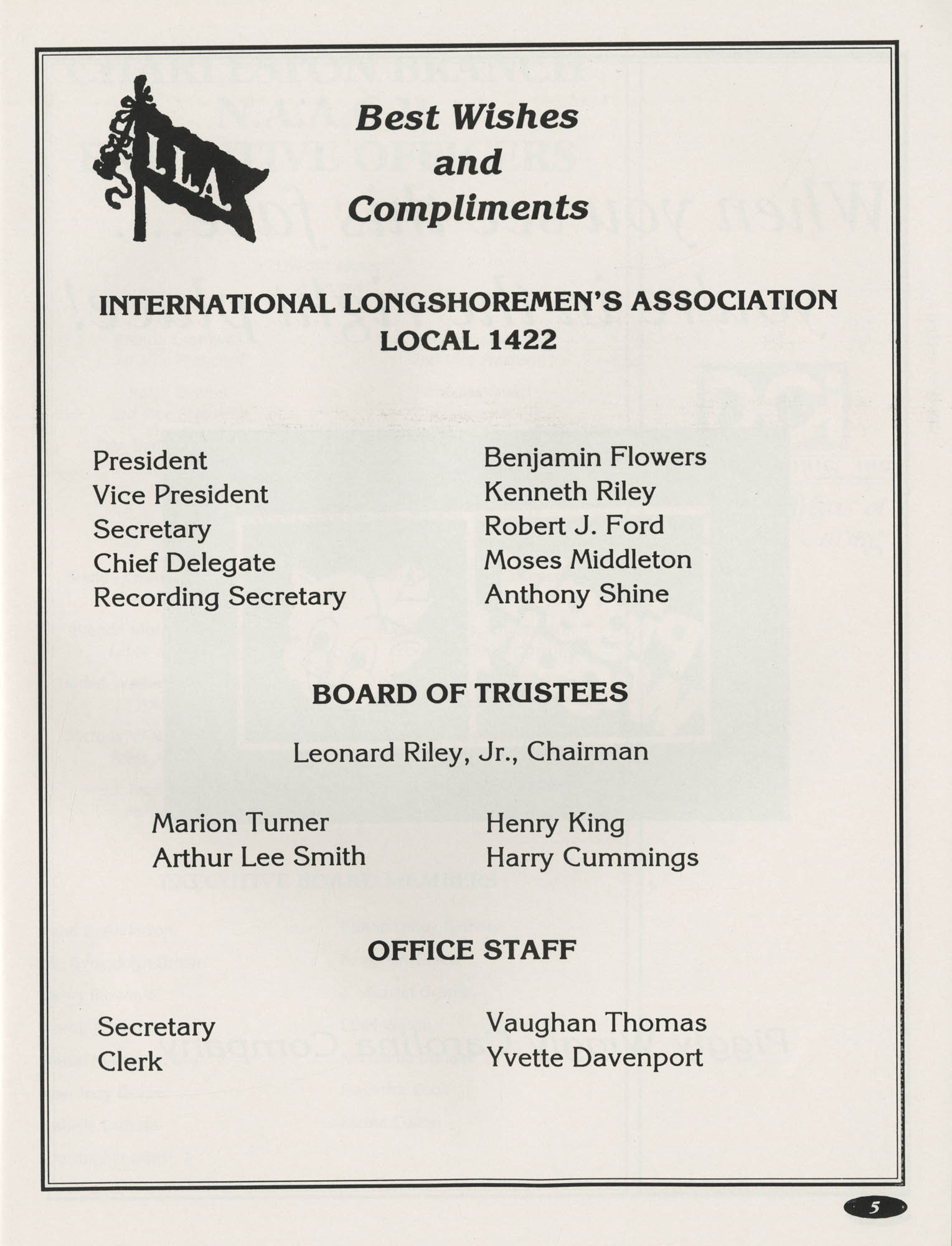 1991 Freedom Fund Magazine, Charleston Branch of the NAACP, Page 5