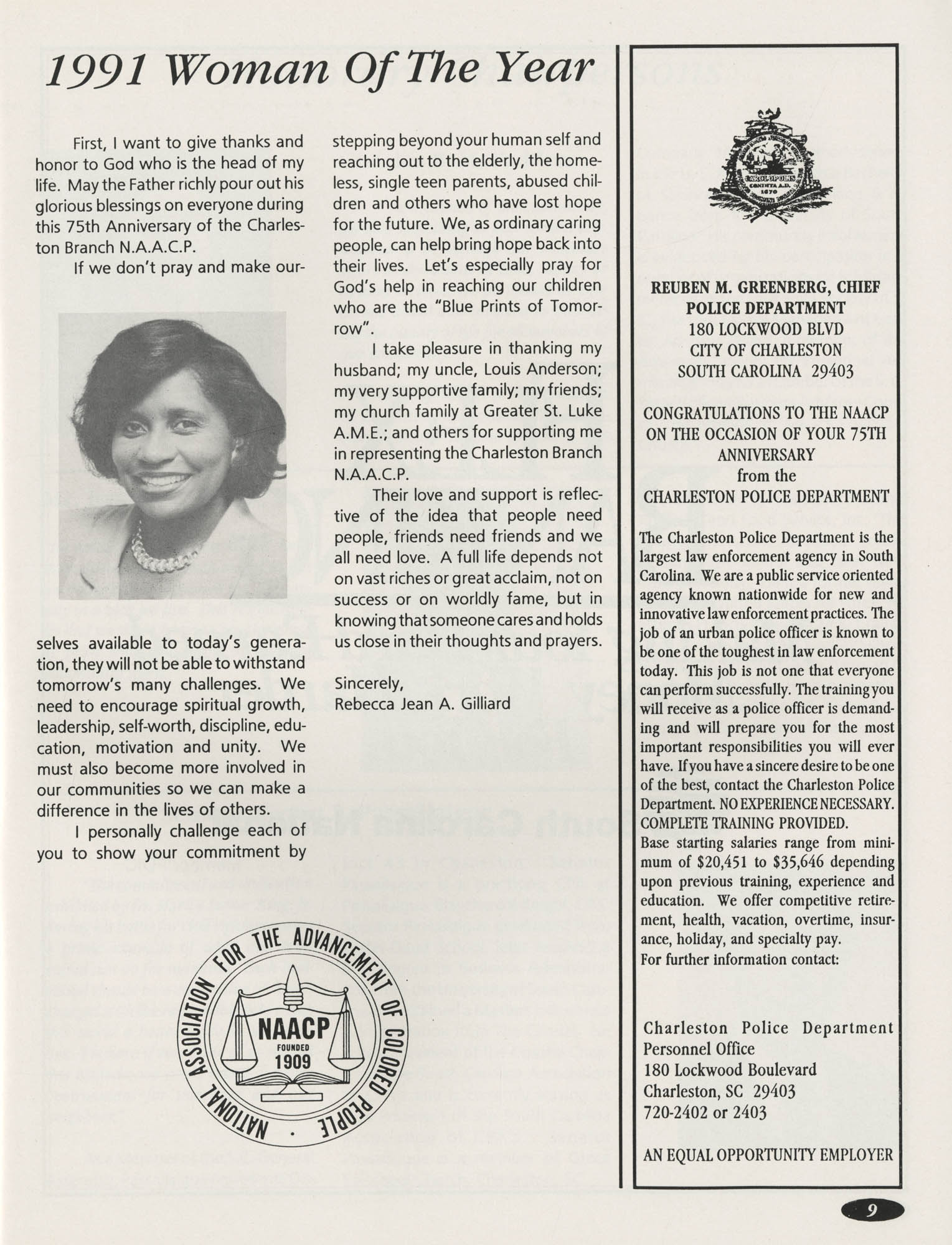 1991 Freedom Fund Magazine, Charleston Branch of the NAACP, Page 9